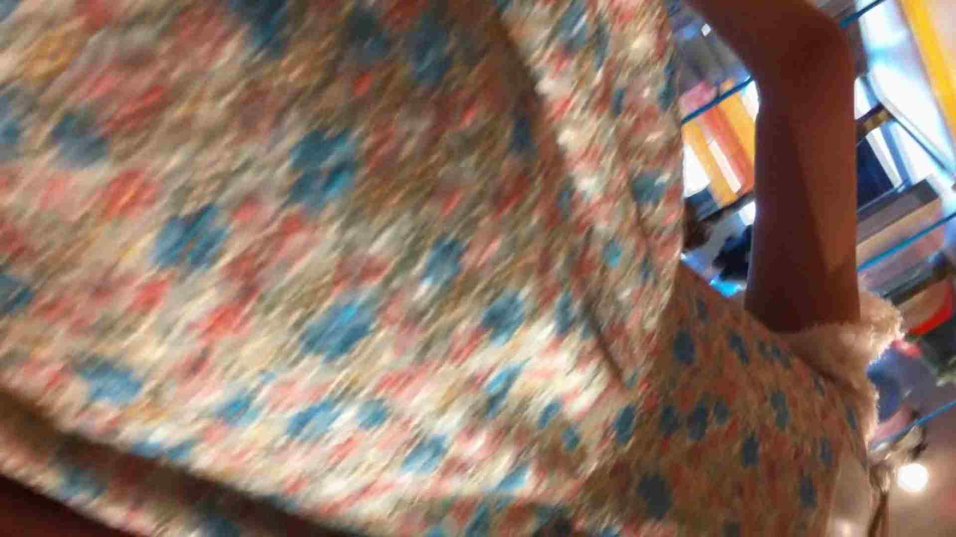 フルHD ショップ店員千人斬り! 大画面ノーカット完全版 vol.89 チラ 性交動画流出 97PIX 6