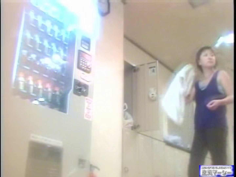 ギャル柔肌乱舞 脱衣所編vol.1 ギャルのエロ動画 おまんこ無修正動画無料 112PIX 15