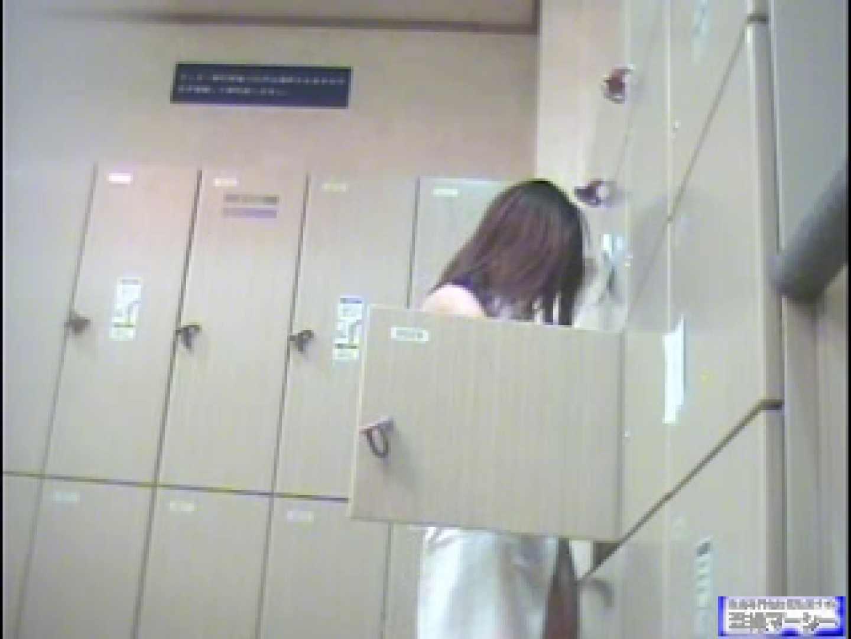 ギャル柔肌乱舞 脱衣所編vol.5 フリーハンド ぱこり動画紹介 96PIX 48