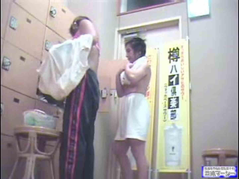 ギャル柔肌乱舞 脱衣所編vol.8 盗撮シリーズ おまんこ無修正動画無料 76PIX 32