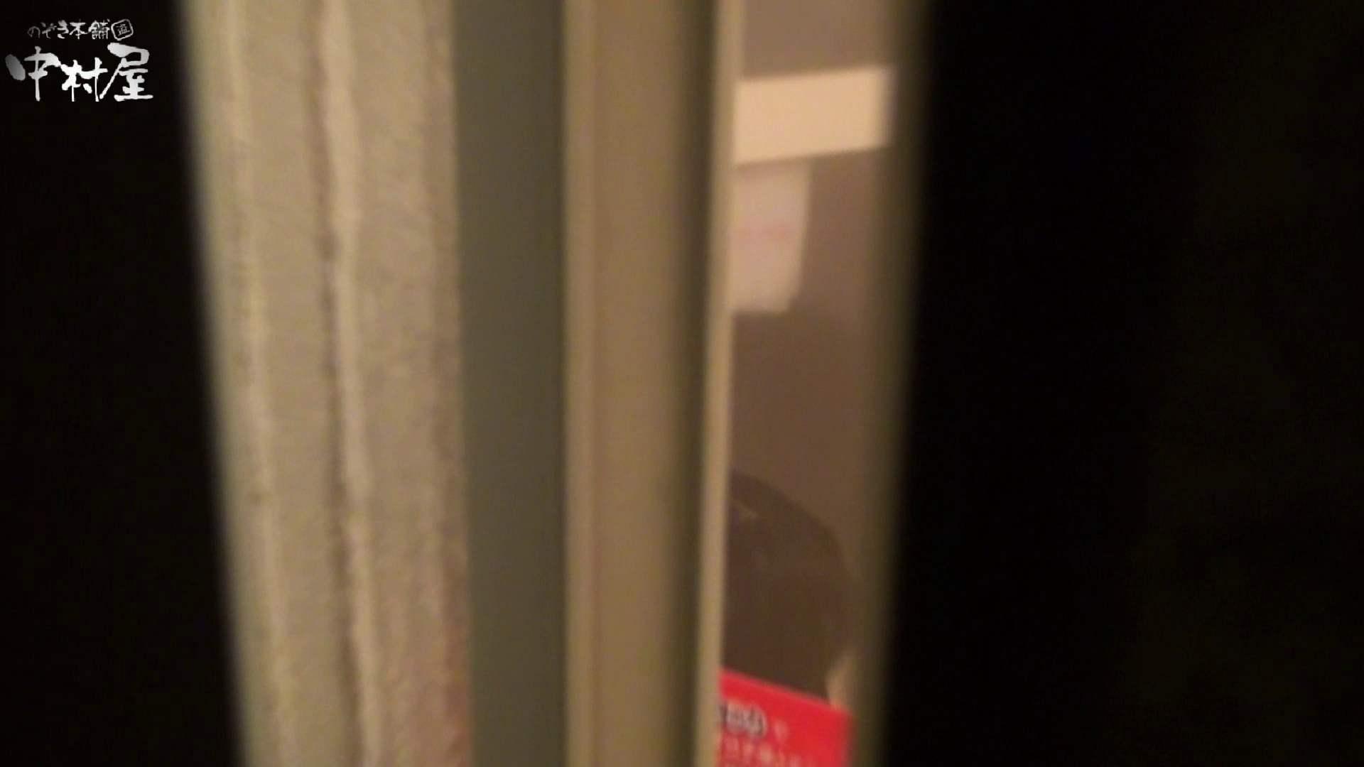 民家風呂専門盗撮師の超危険映像 vol.032 盗撮シリーズ オメコ無修正動画無料 102PIX 47