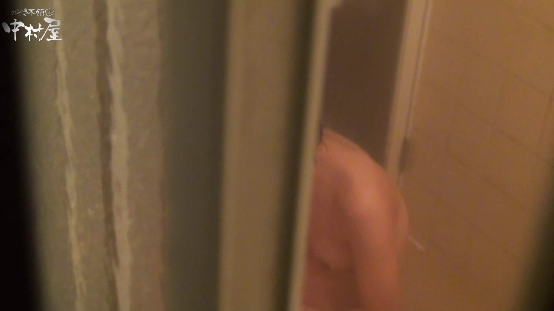 民家風呂専門盗撮師の超危険映像 vol.032 股間 | 民家シリーズ  102PIX 81
