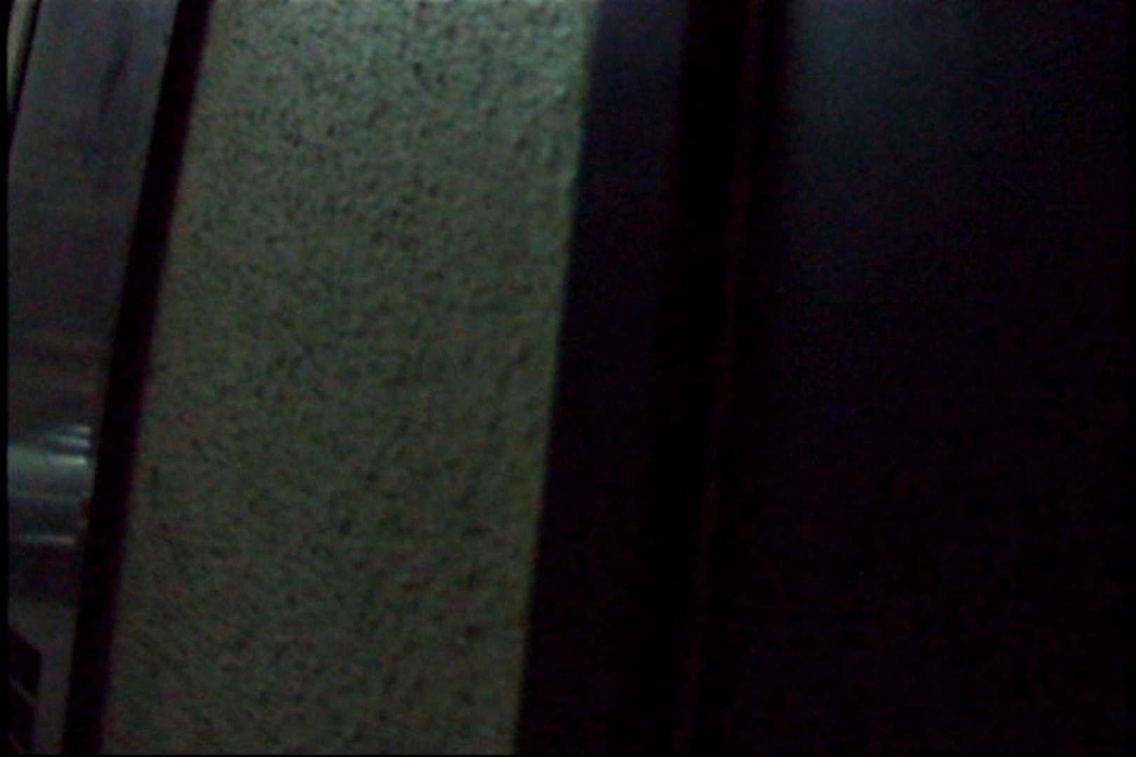 究極の民家盗撮 風呂上り1!!! 盗撮シリーズ | 民家シリーズ  93PIX 49