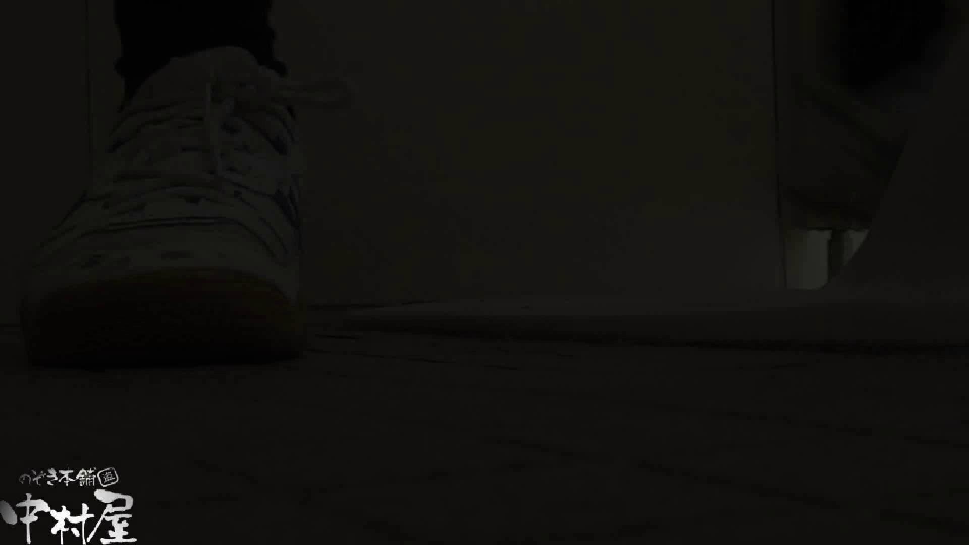 のかわや盗撮62連発! 激ヤバ上靴嬢6 9発目! 盗撮シリーズ | 黄金水  103PIX 39