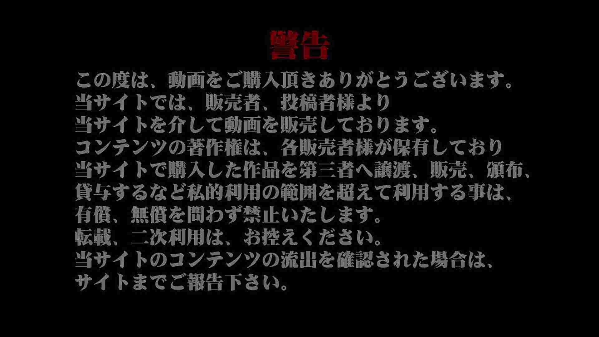 魂のかわや盗撮62連発! チョロション! 23発目! 盗撮シリーズ  109PIX 40
