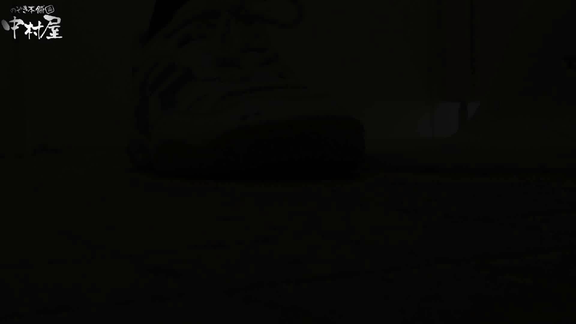魂のかわや盗撮62連発! 激ヤバ上靴嬢13 46発目! 黄金水 | 盗撮シリーズ  88PIX 37
