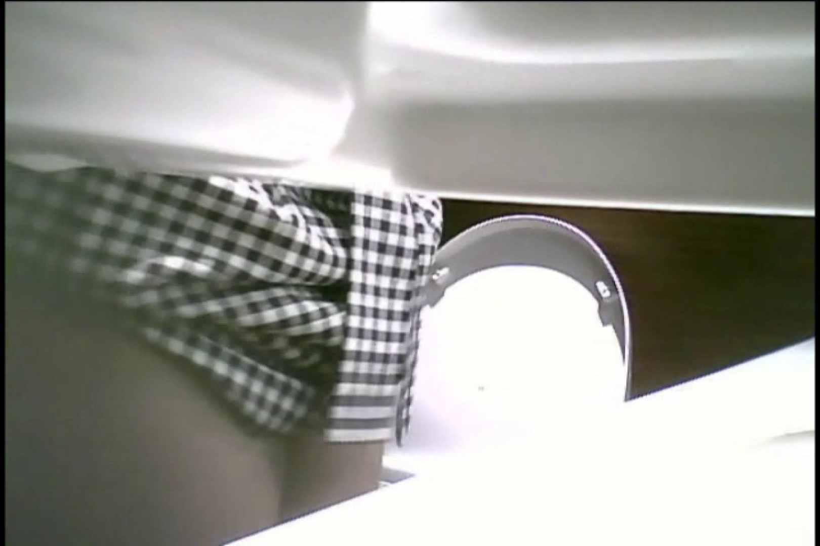亀さんかわや VIPバージョン! vol.14 マンコエロすぎ オマンコ無修正動画無料 76PIX 43