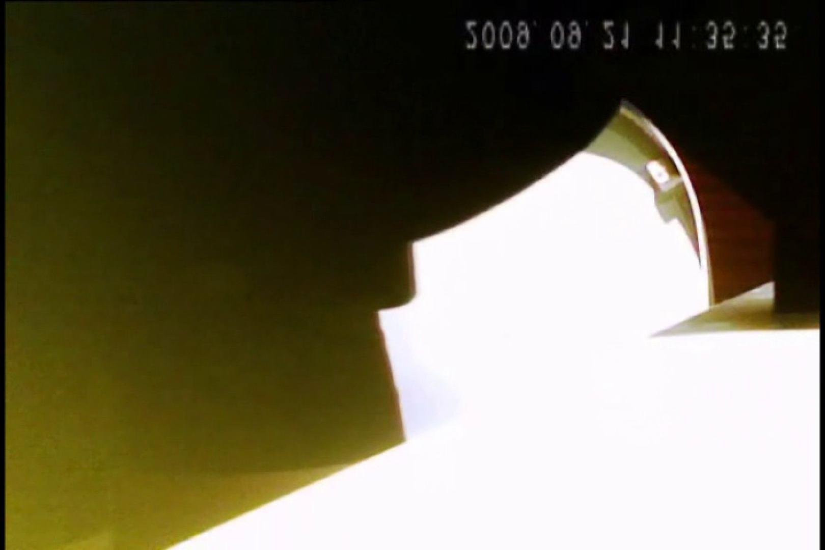 亀さんかわや VIPバージョン! vol.21 マンコエロすぎ スケベ動画紹介 78PIX 38