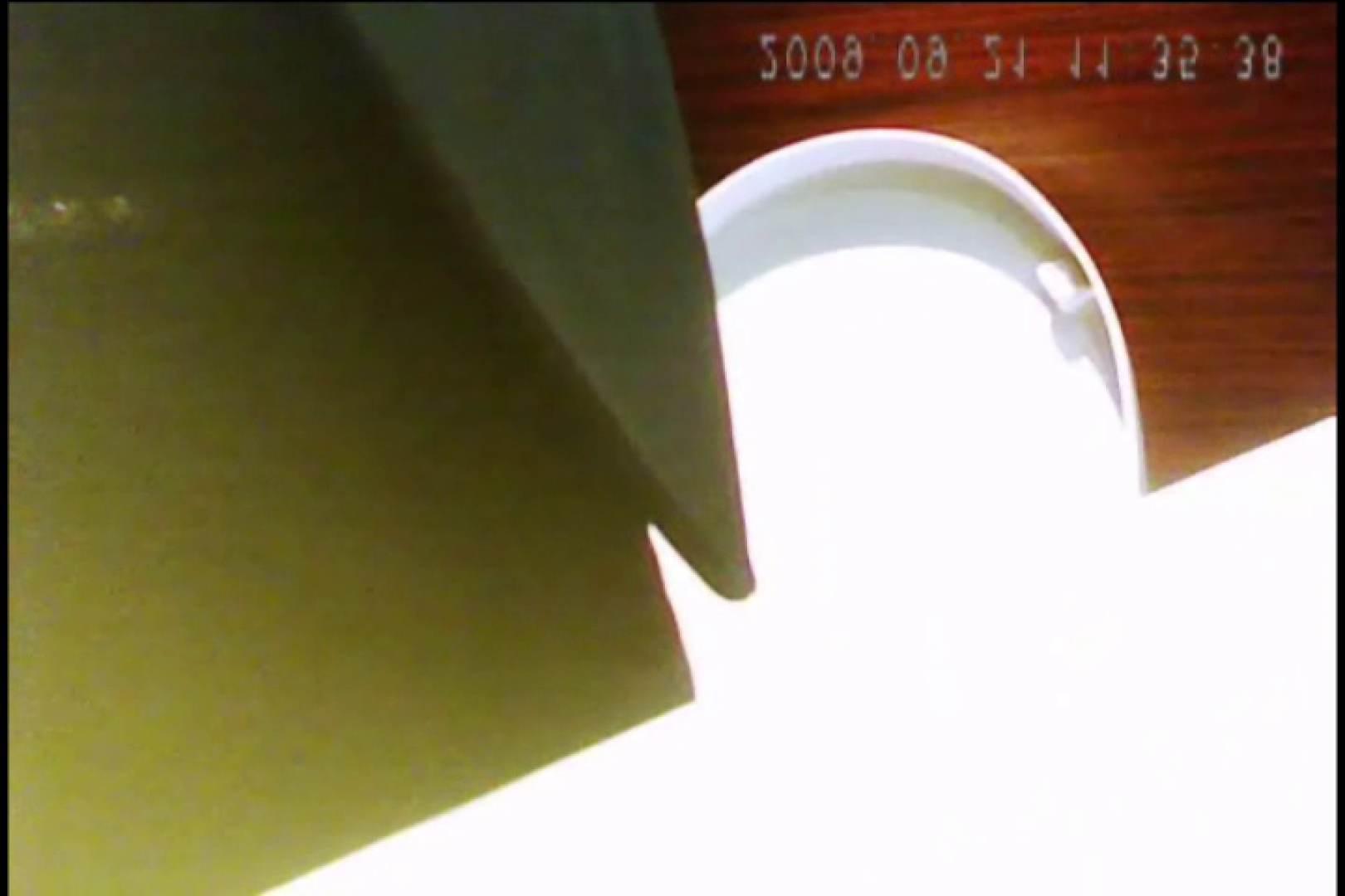 亀さんかわや VIPバージョン! vol.21 黄金水 AV動画キャプチャ 78PIX 39