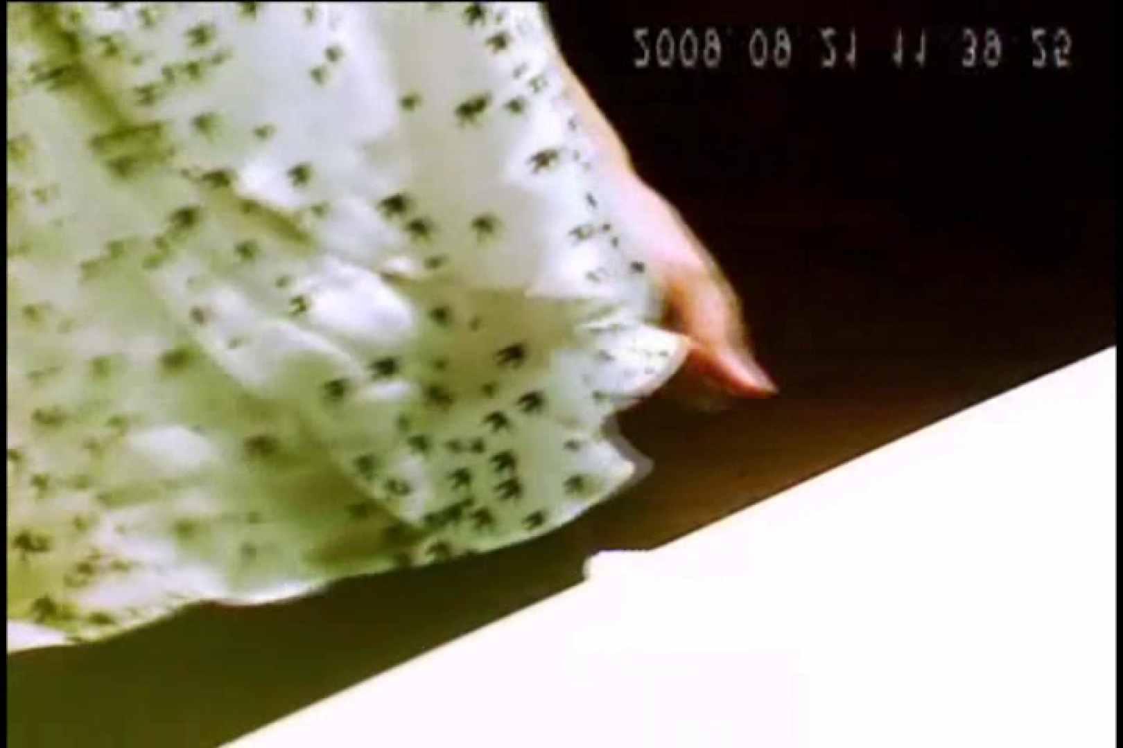 亀さんかわや VIPバージョン! vol.21 黄金水 AV動画キャプチャ 78PIX 64