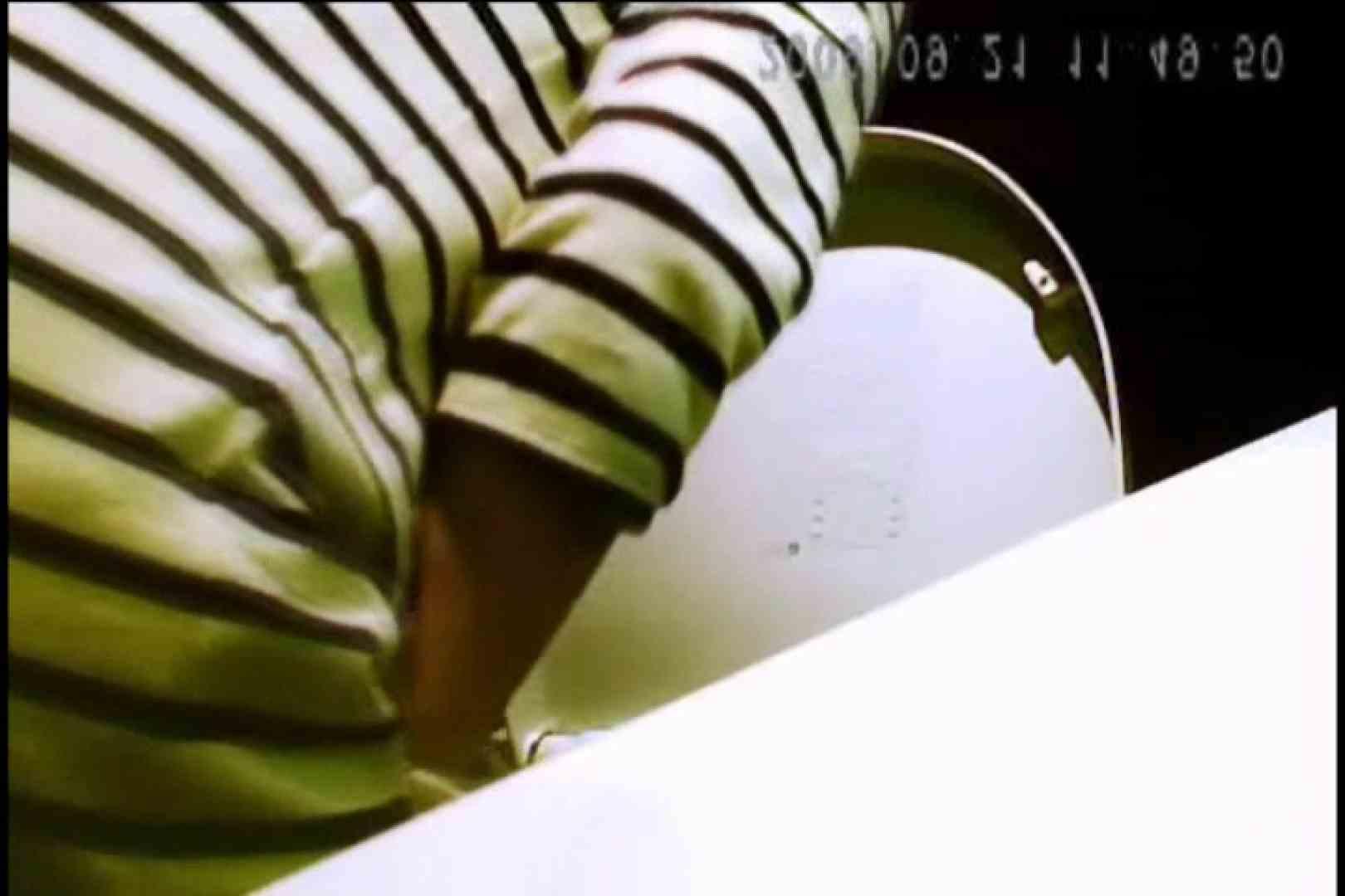 亀さんかわや VIPバージョン! vol.21 黄金水 AV動画キャプチャ 78PIX 69