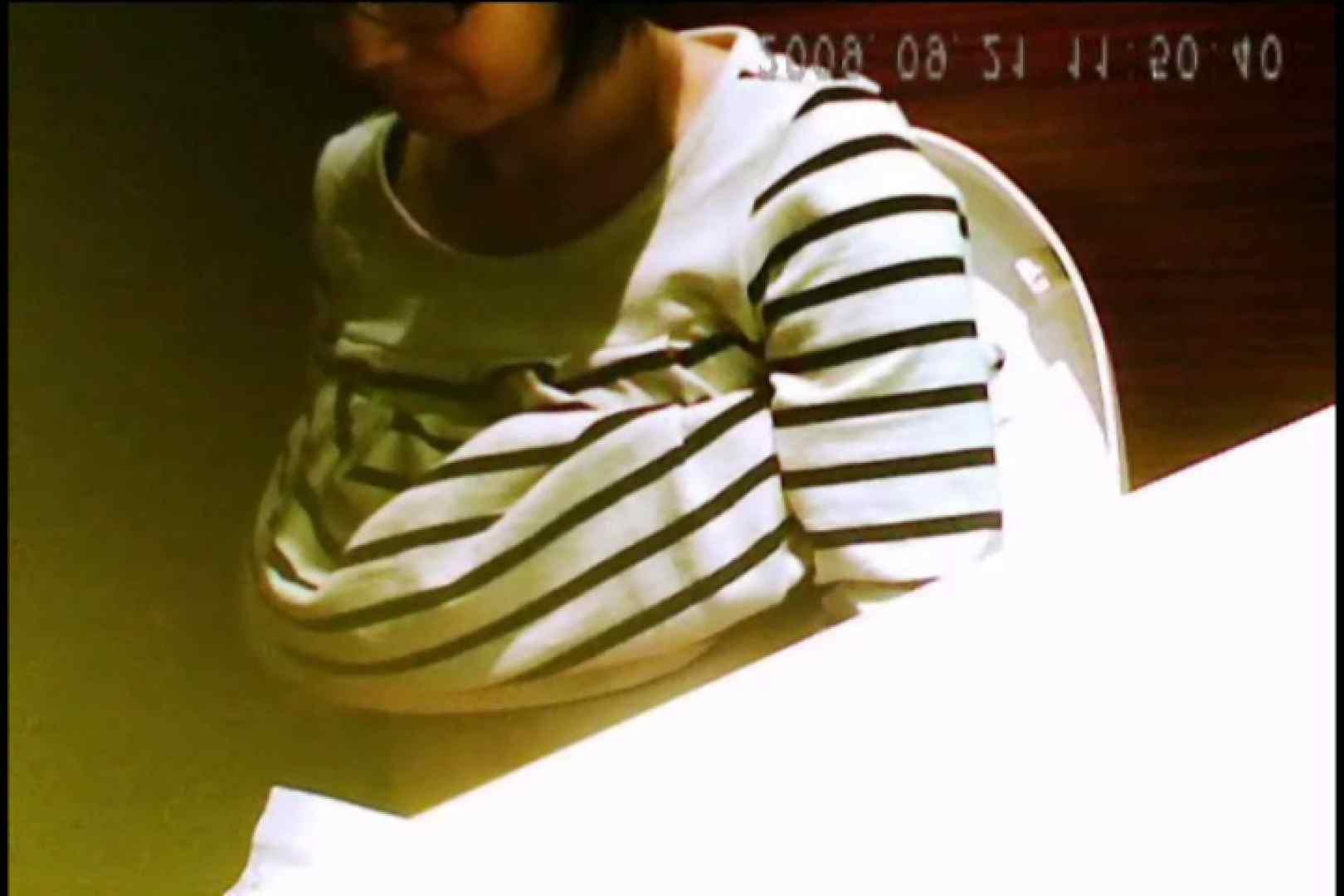 亀さんかわや VIPバージョン! vol.21 潜入 われめAV動画紹介 78PIX 77