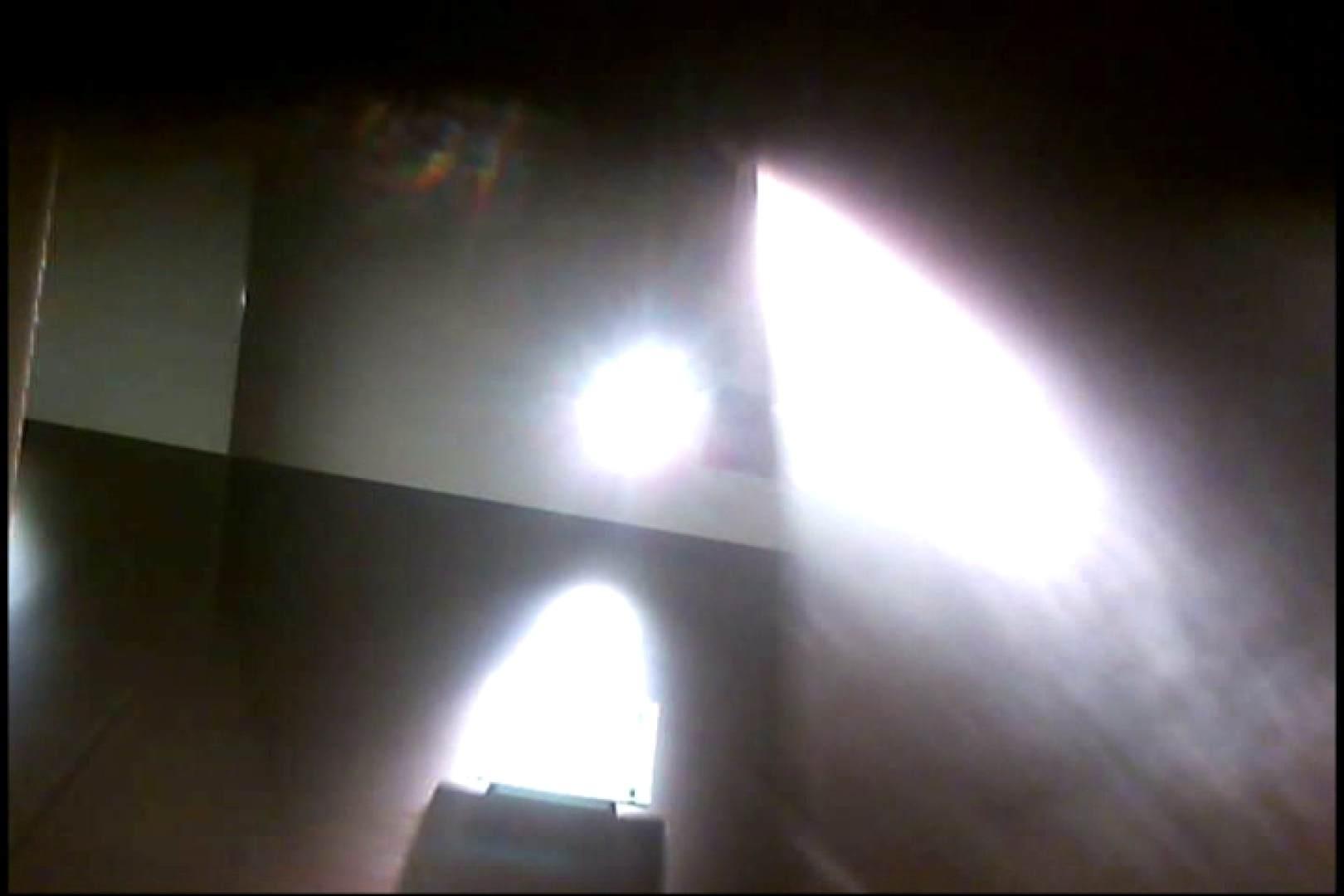 亀さんかわや VIPバージョン! vol.30 潜入 アダルト動画キャプチャ 79PIX 22