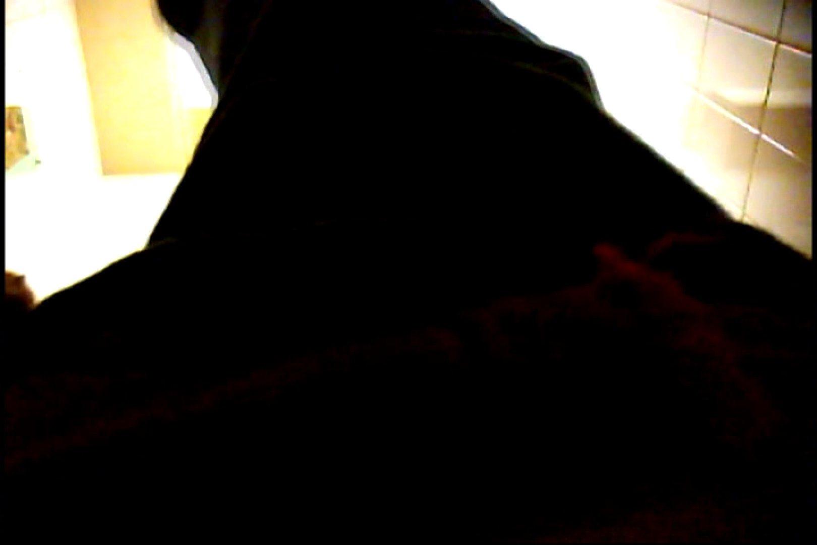 亀さんかわや VIPバージョン! vol.39 黄金水 ワレメ無修正動画無料 93PIX 69
