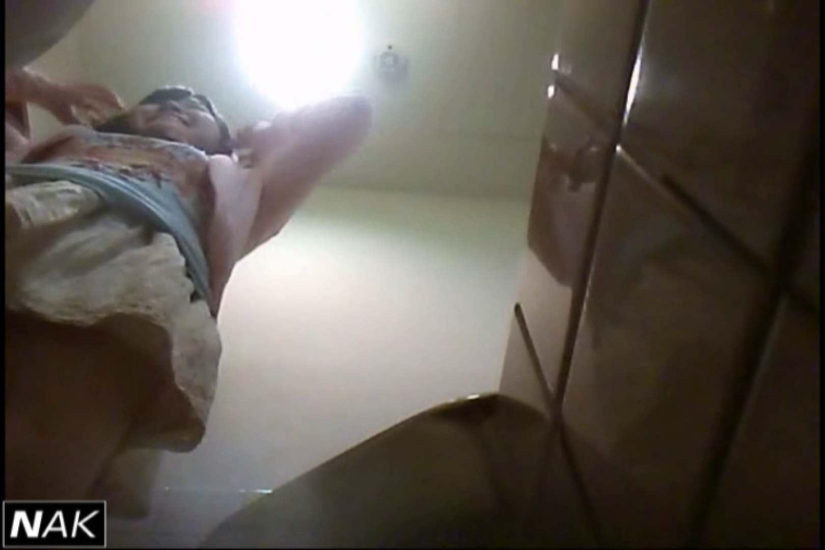 巨乳おまんこ:亀さんかわや VIP和式2カメバージョン! vol.12:のぞき本舗 中村屋