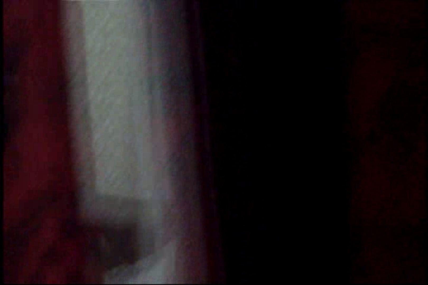 究極の民家盗撮 彼氏と一緒!!! 盗撮シリーズ オメコ無修正動画無料 110PIX 65