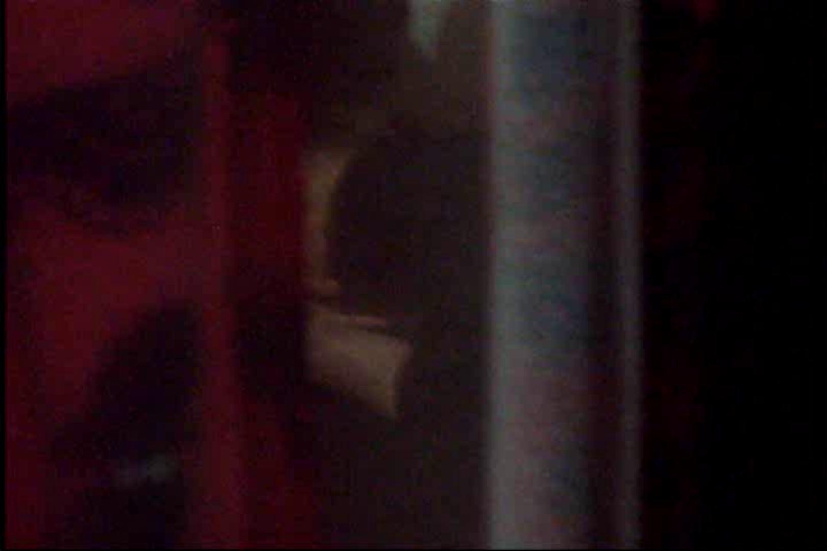 究極の民家盗撮 彼氏と一緒!!! 盗撮シリーズ オメコ無修正動画無料 110PIX 92