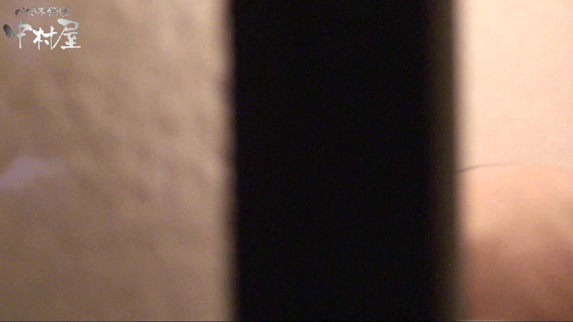 巨乳おまんこ:民家盗撮 隙間の向こう側 vol.01:のぞき本舗 中村屋