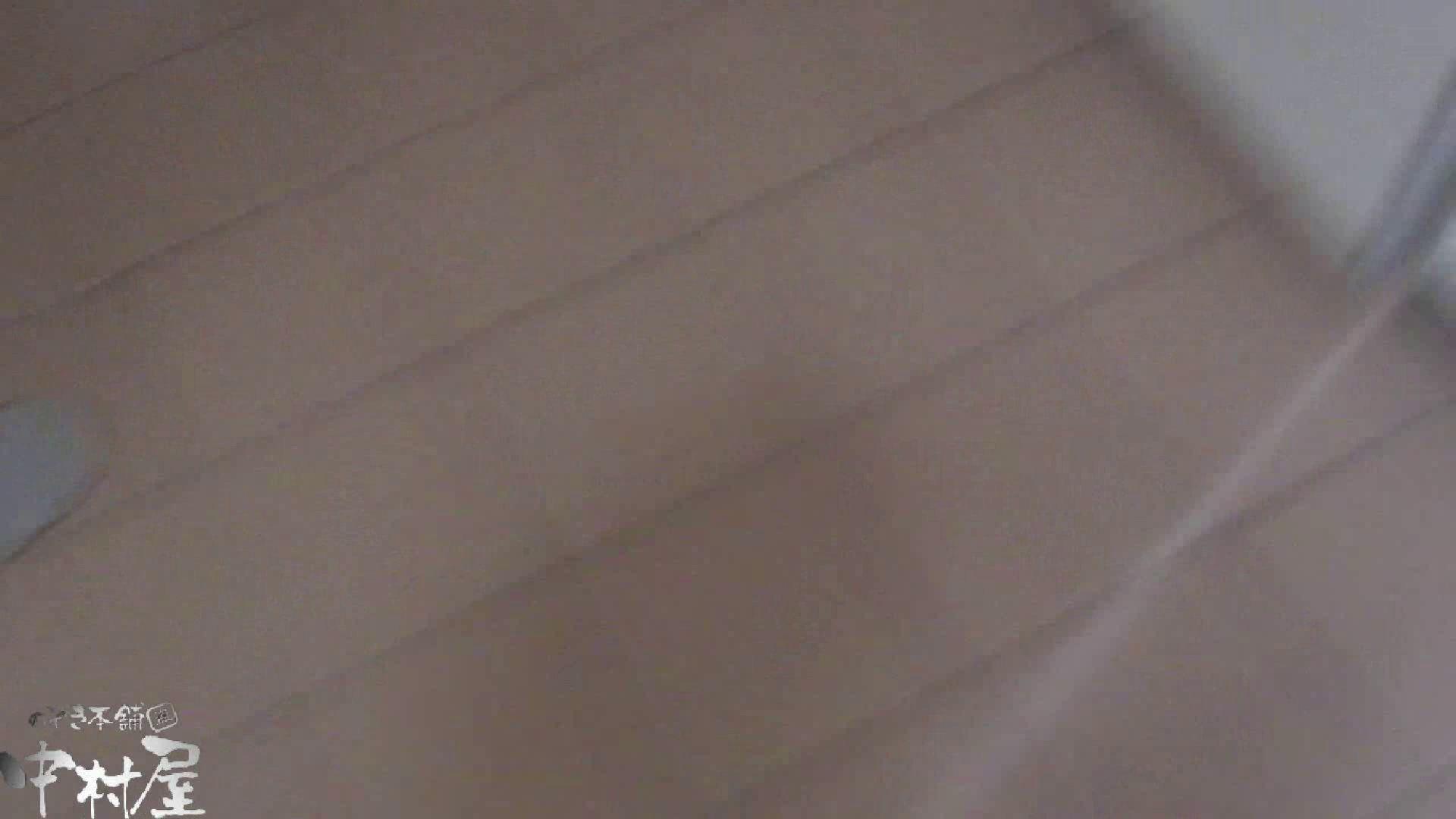 魂のかわや盗撮62連発! ドデカイ空爆! 14発目! 盗撮シリーズ | 黄金水  92PIX 25