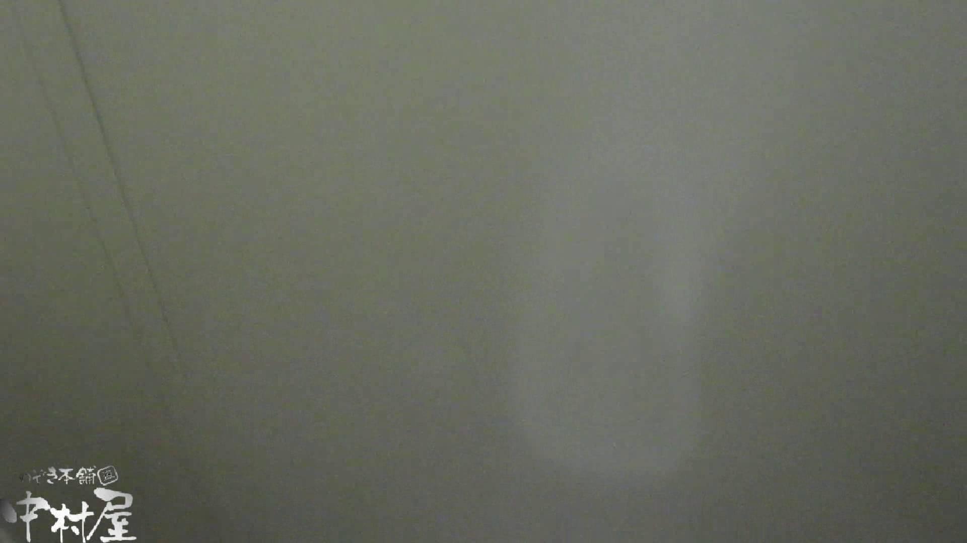 魂のかわや盗撮62連発! 三方向から黄金水噴射! 18発目! 黄金水   盗撮シリーズ  89PIX 21