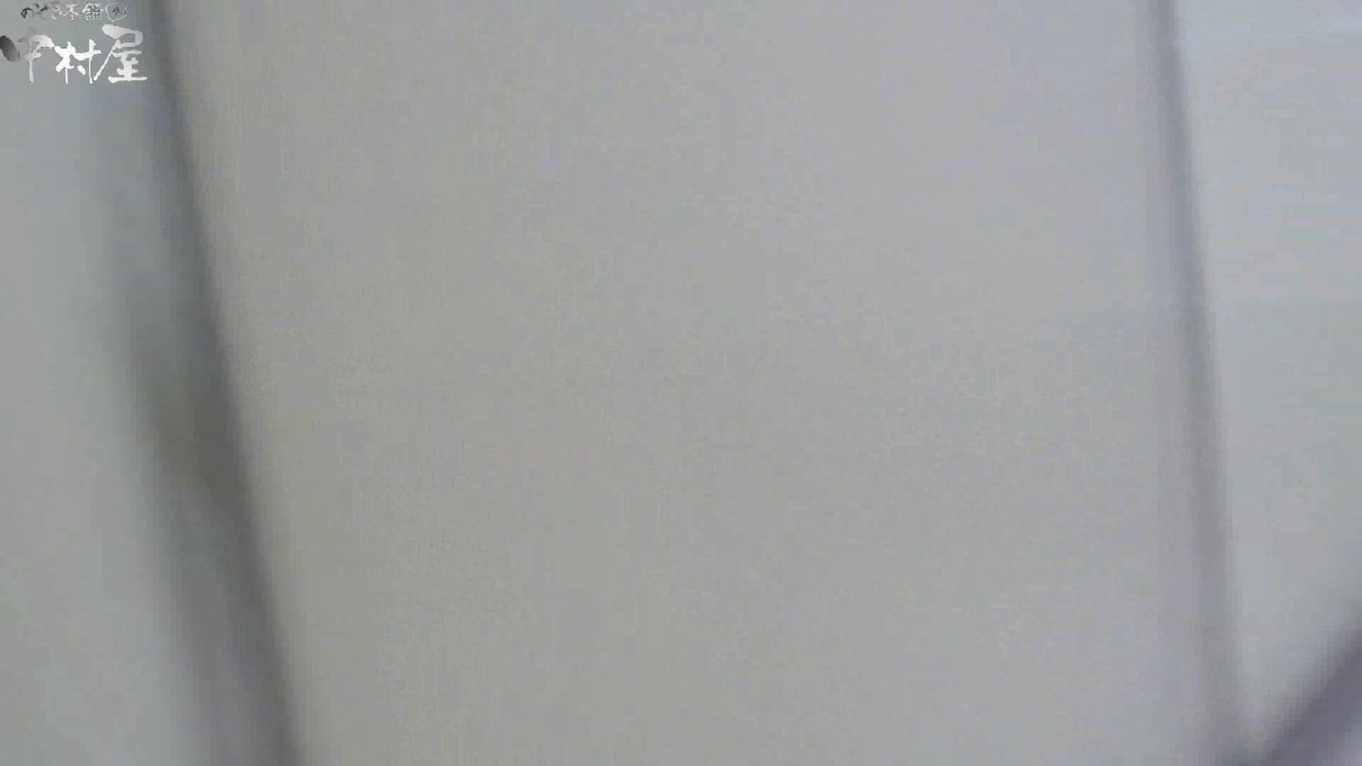 魂のかわや盗撮62連発! 中腰でオマンコパカァ~ 44発目! 黄金水 AV無料動画キャプチャ 102PIX 11