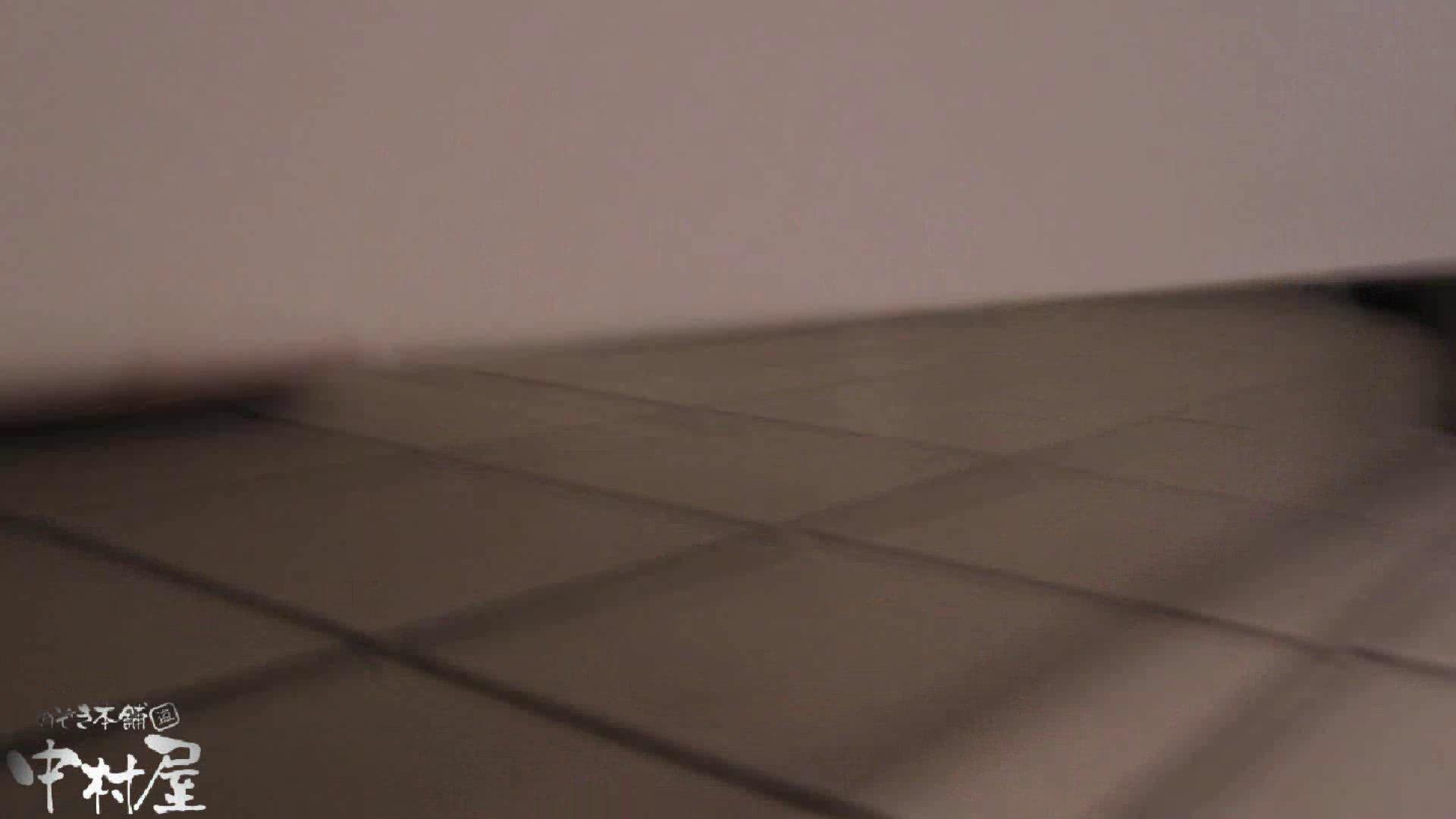 魂のかわや盗撮62連発! セレブ嬢の黄金水! 28発目! 盗撮シリーズ | 黄金水  80PIX 29