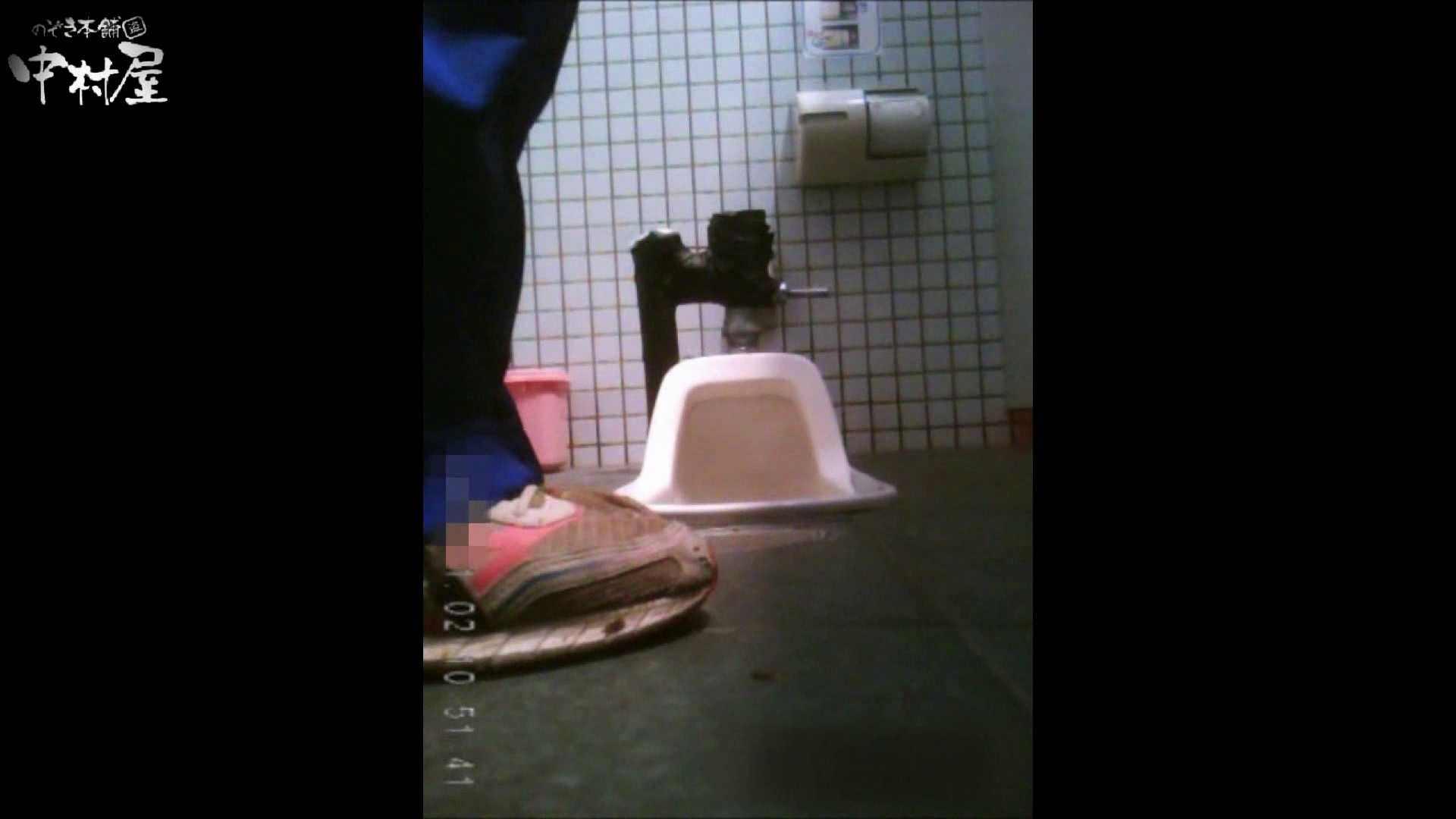 雅さんが厳選年末特別コンテンツ!激走!東京マラソン選手専用女子トイレ 和式 のぞき 93PIX 15
