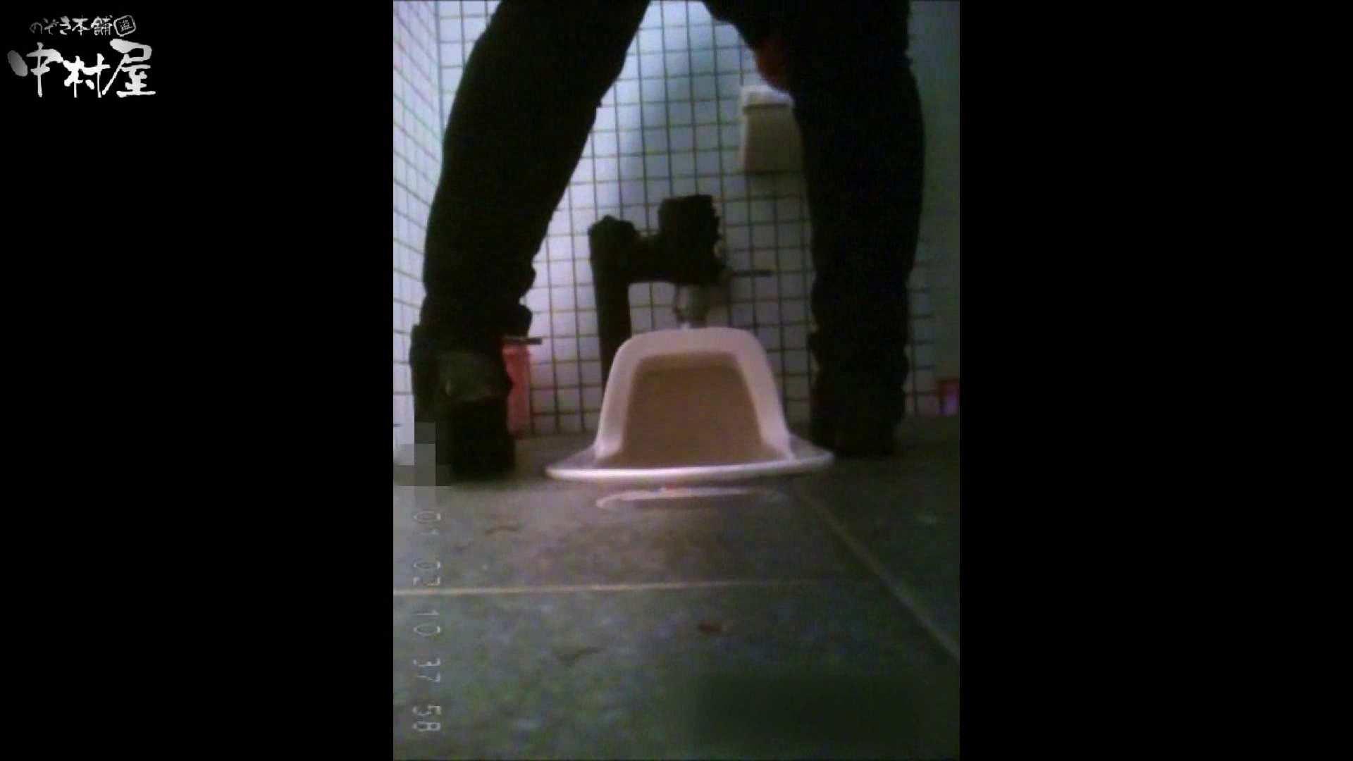 雅さんが厳選年末特別コンテンツ!激走!東京マラソン選手専用女子トイレ 和式 のぞき 93PIX 25