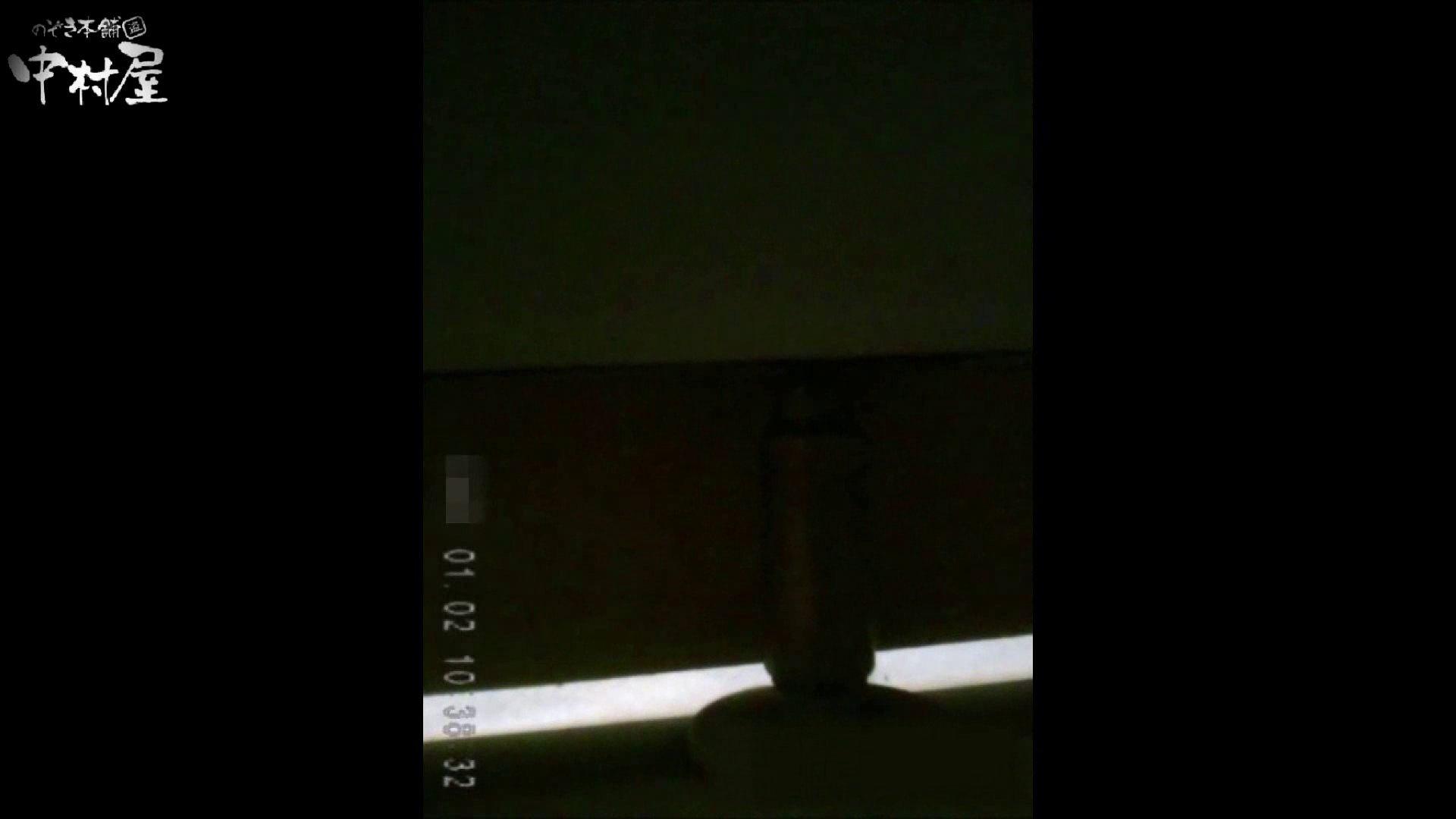 雅さんが厳選年末特別コンテンツ!激走!東京マラソン選手専用女子トイレ お尻 アダルト動画キャプチャ 93PIX 28