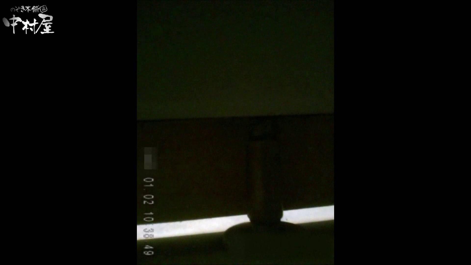 雅さんが厳選年末特別コンテンツ!激走!東京マラソン選手専用女子トイレ 和式 のぞき 93PIX 30