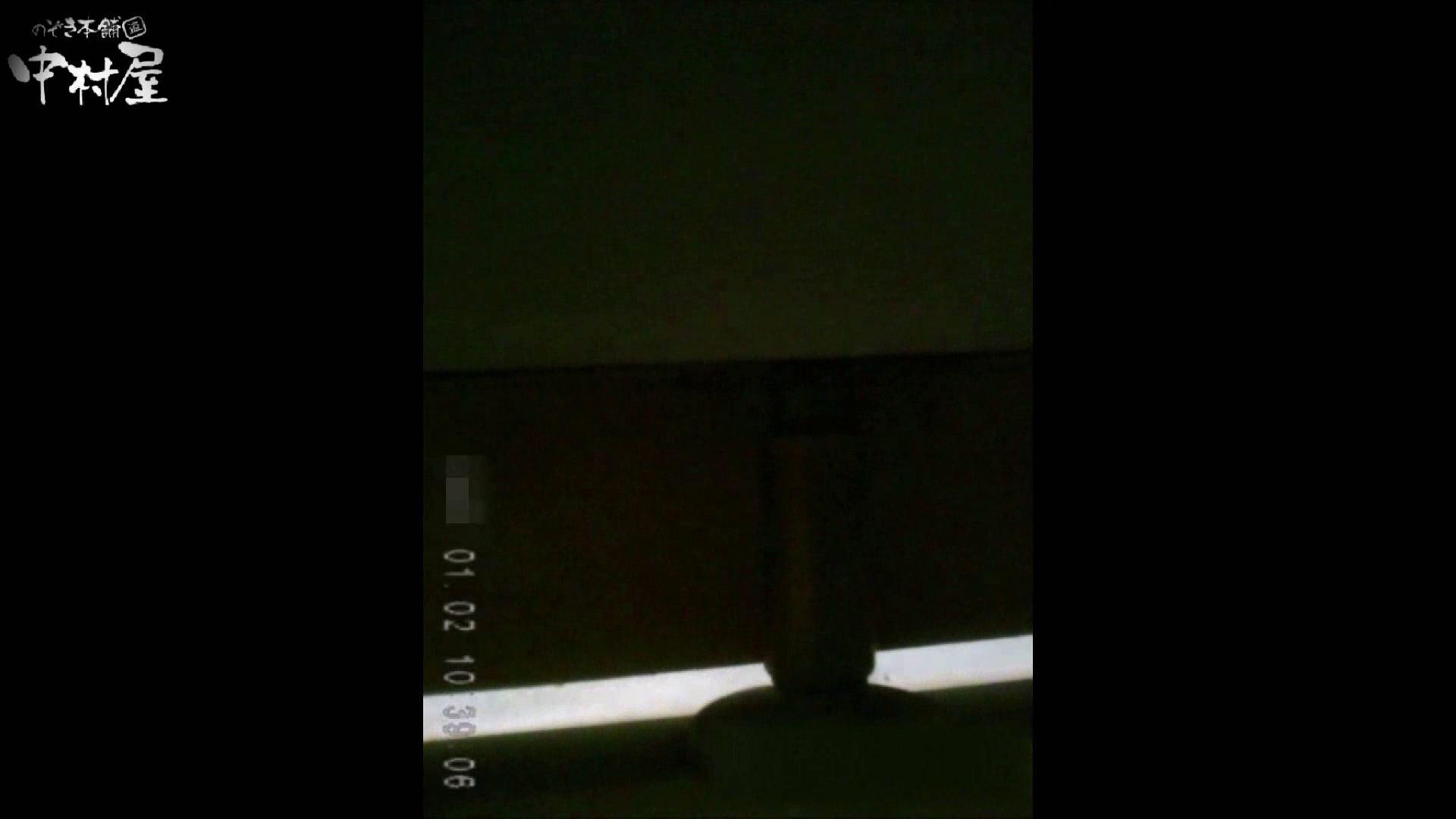 雅さんが厳選年末特別コンテンツ!激走!東京マラソン選手専用女子トイレ 和式   排泄編 のぞき 93PIX 31