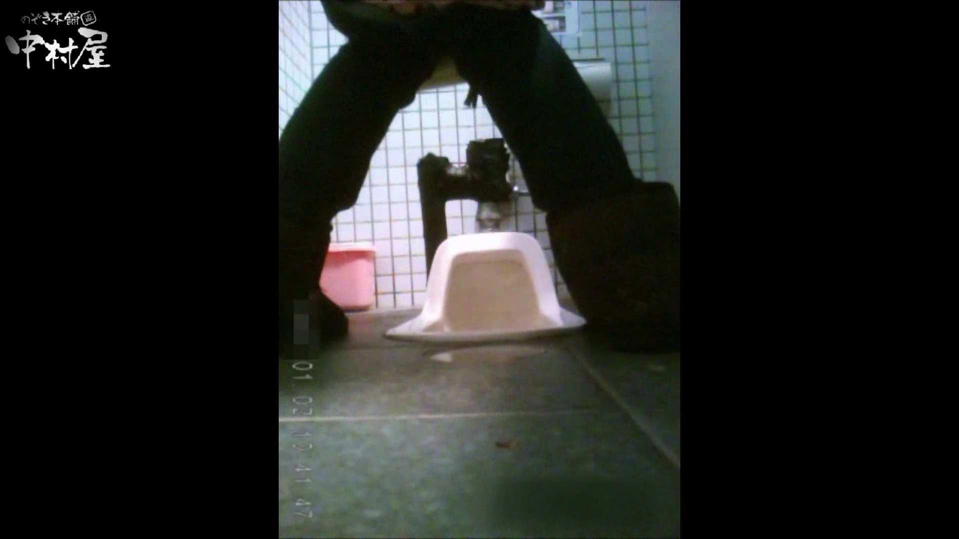 雅さんが厳選年末特別コンテンツ!激走!東京マラソン選手専用女子トイレ 和式 のぞき 93PIX 50