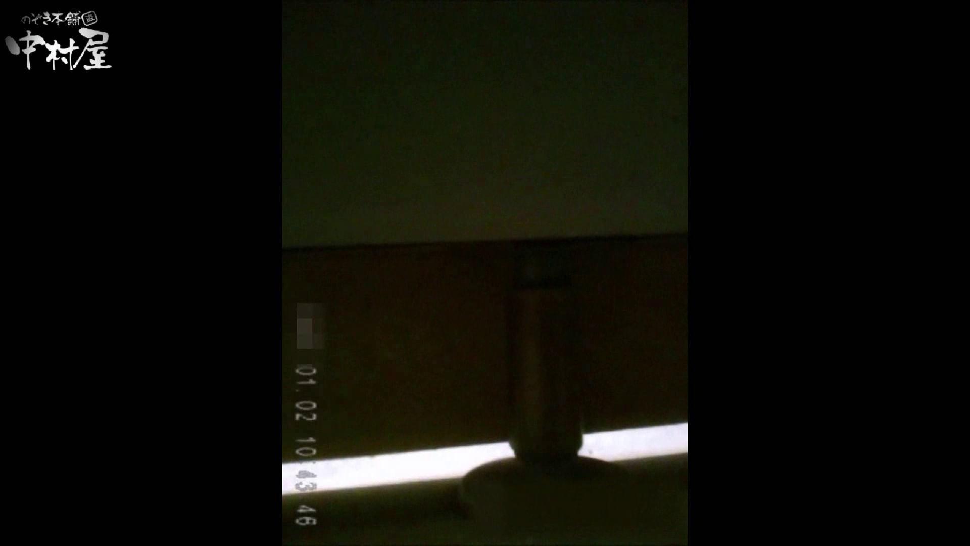 雅さんが厳選年末特別コンテンツ!激走!東京マラソン選手専用女子トイレ 和式 のぞき 93PIX 60