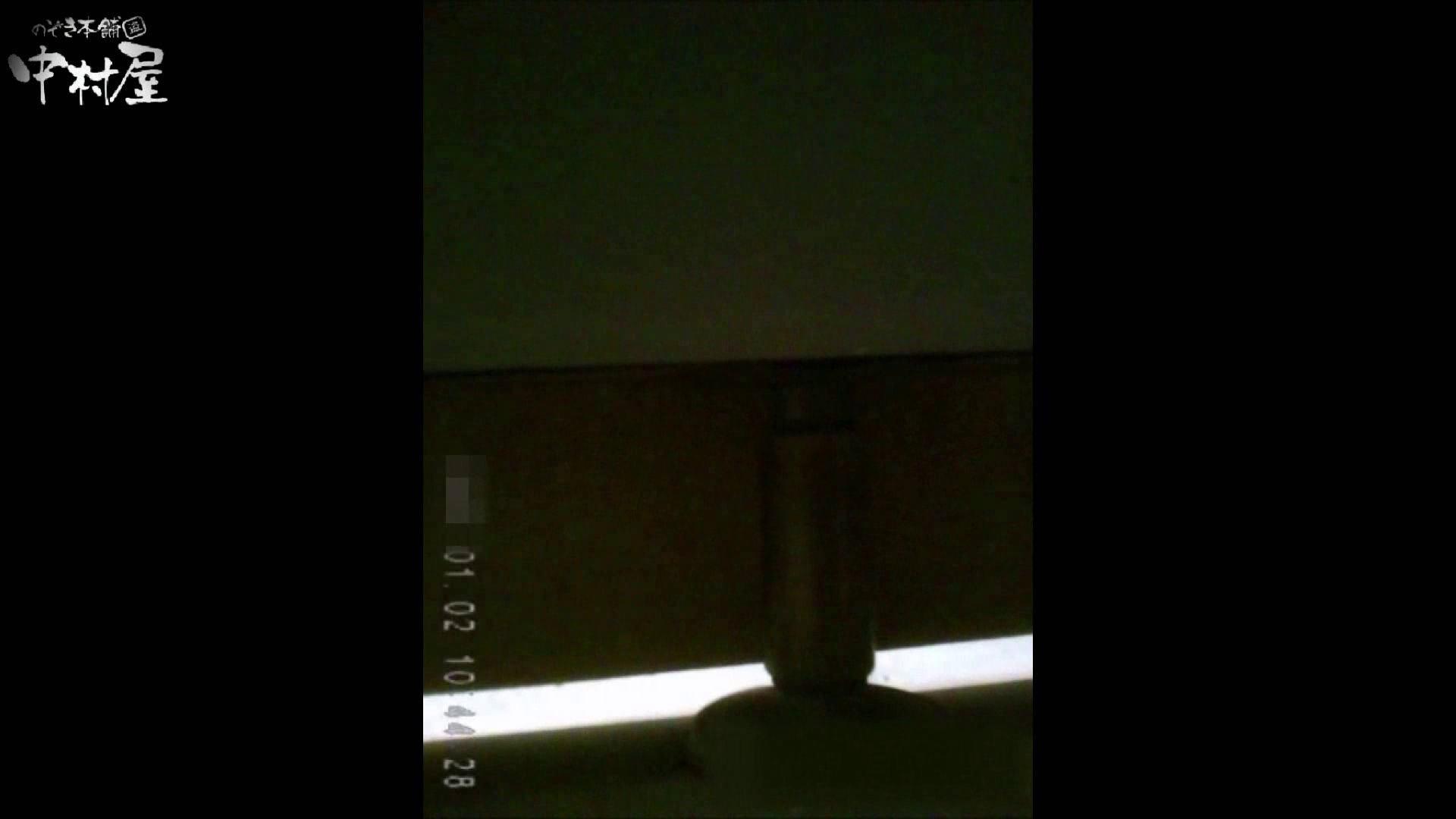 雅さんが厳選年末特別コンテンツ!激走!東京マラソン選手専用女子トイレ 女子トイレ編 すけべAV動画紹介 93PIX 64