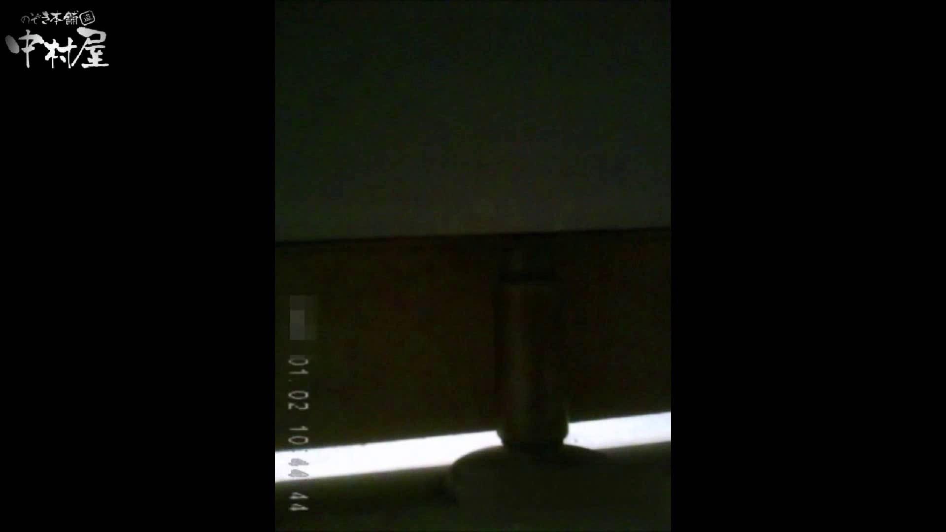 雅さんが厳選年末特別コンテンツ!激走!東京マラソン選手専用女子トイレ 和式 のぞき 93PIX 65