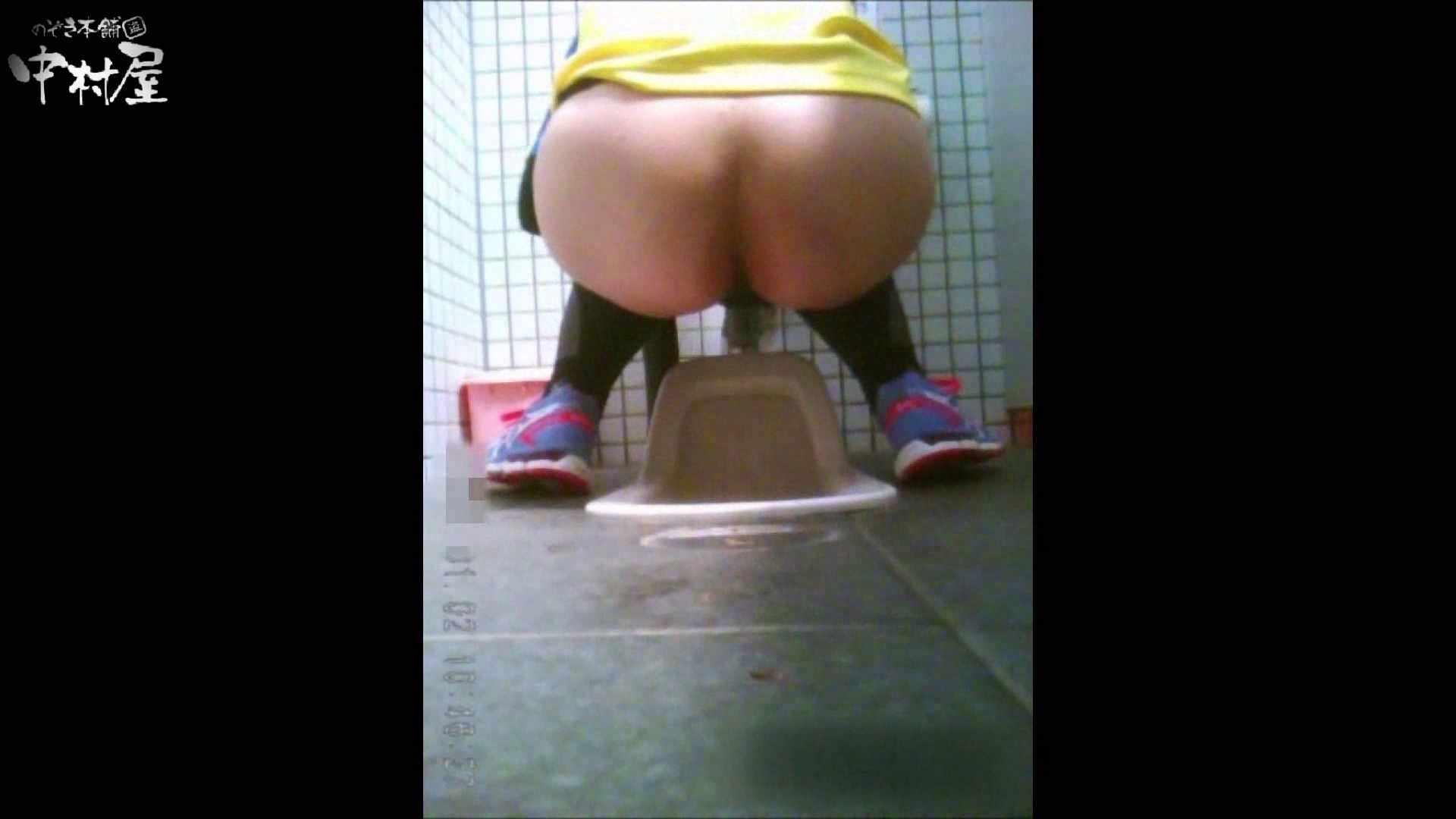 雅さんが厳選年末特別コンテンツ!激走!東京マラソン選手専用女子トイレ 和式 のぞき 93PIX 75