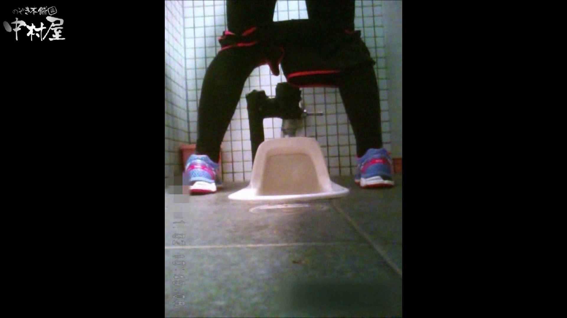 雅さんが厳選年末特別コンテンツ!激走!東京マラソン選手専用女子トイレ 和式 のぞき 93PIX 90