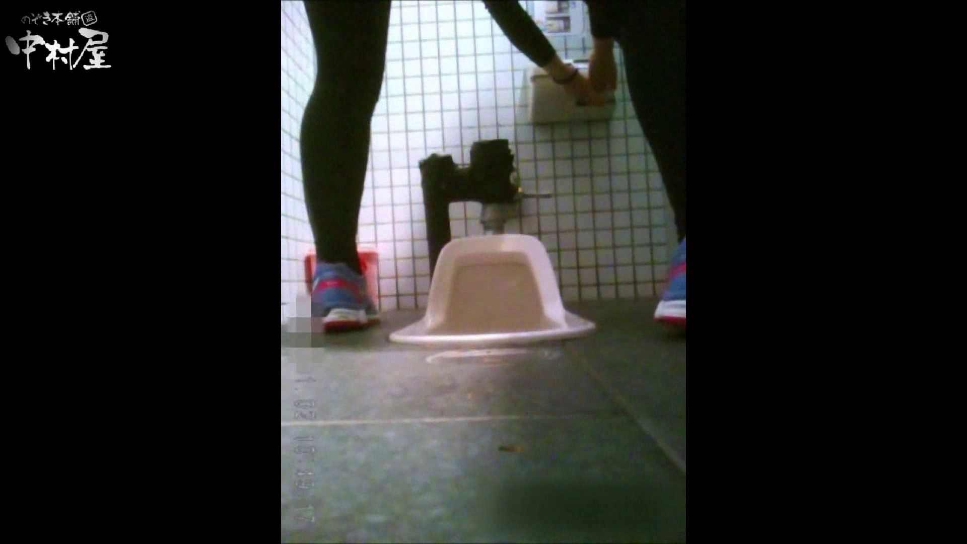 雅さんが厳選年末特別コンテンツ!激走!東京マラソン選手専用女子トイレ 和式   排泄編 のぞき 93PIX 91