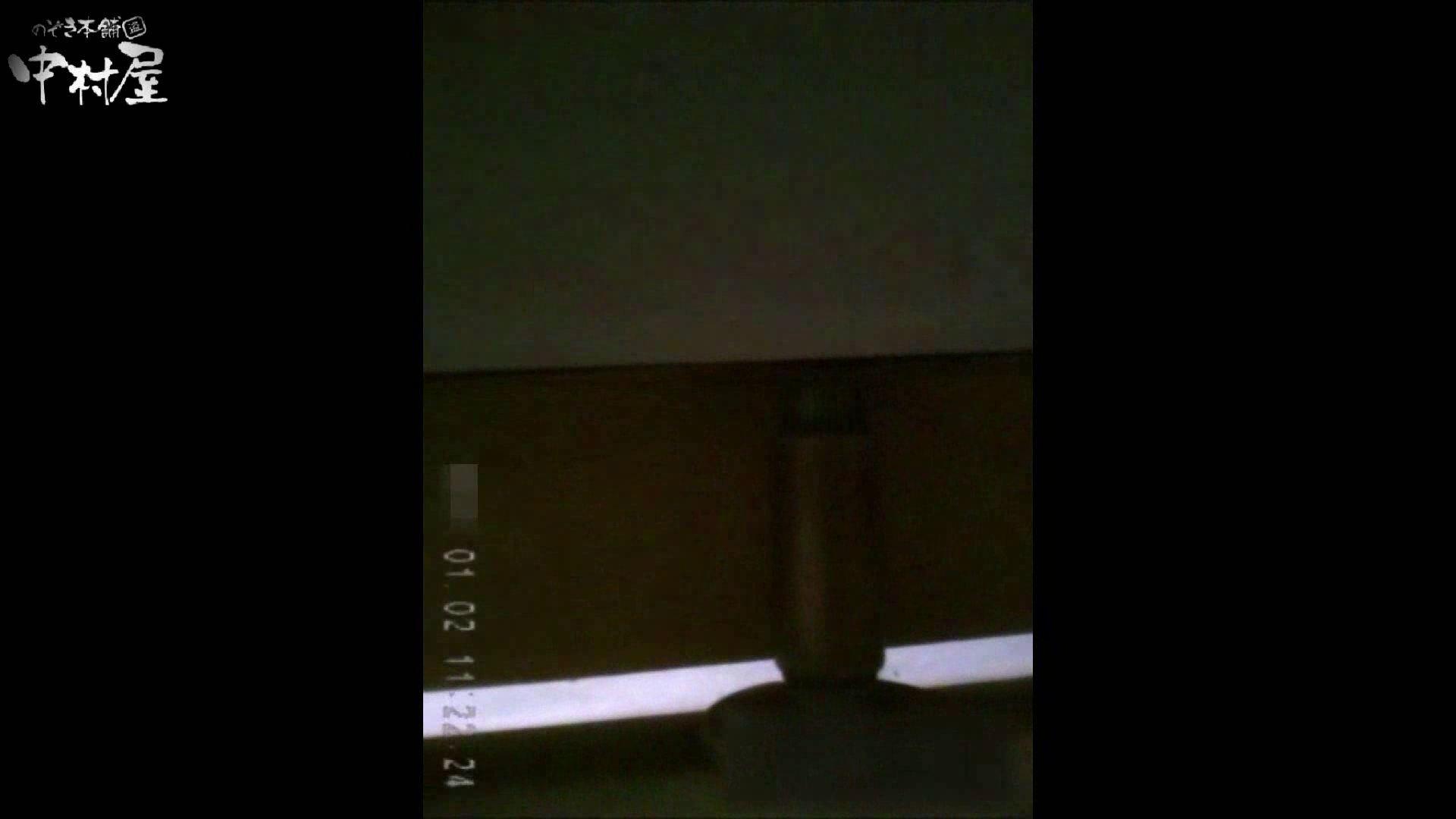 雅さんが厳選年末特別コンテンツ!激走!東京マラソン選手専用女子トイレvol.3 トイレ | 和式 盗撮 80PIX 66