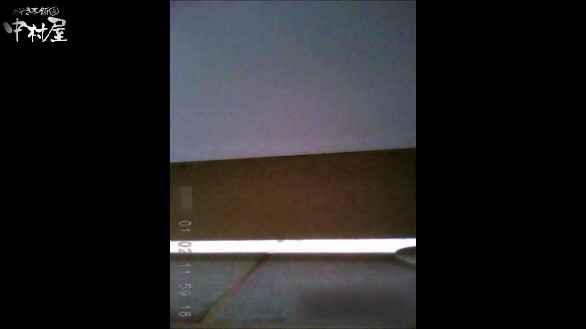 雅さんが厳選新年特別コンテンツ!激走!激走!東京マラソン選手専用女子トイレvol.6 和式 アダルト動画キャプチャ 104PIX 34