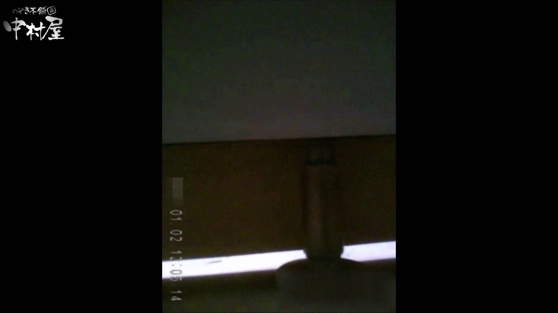 雅さんが厳選新年特別コンテンツ!激走!激走!東京マラソン選手専用女子トイレvol.6 女子トイレ編  104PIX 80