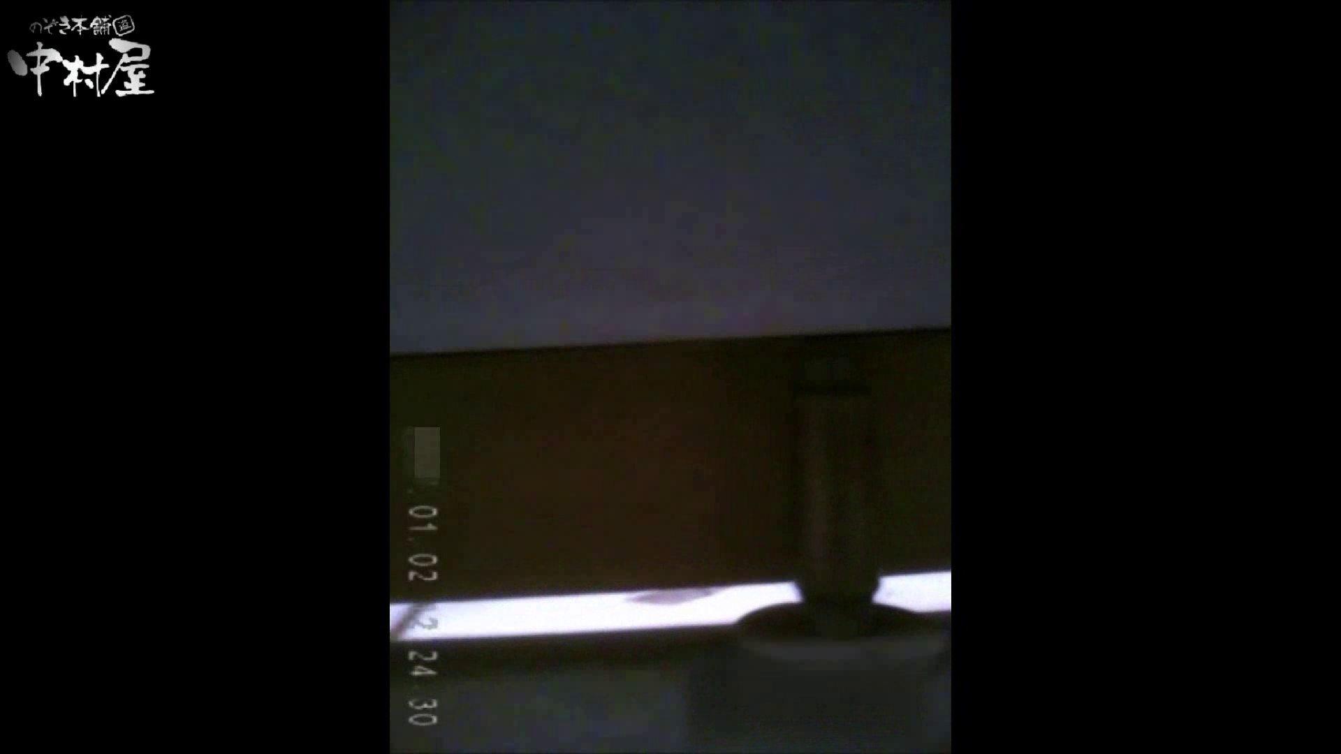 雅さんが厳選新年特別コンテンツ!激走!東京マラソン選手専用女子トイレvol.9 女子トイレ編 盗み撮り動画 105PIX 24