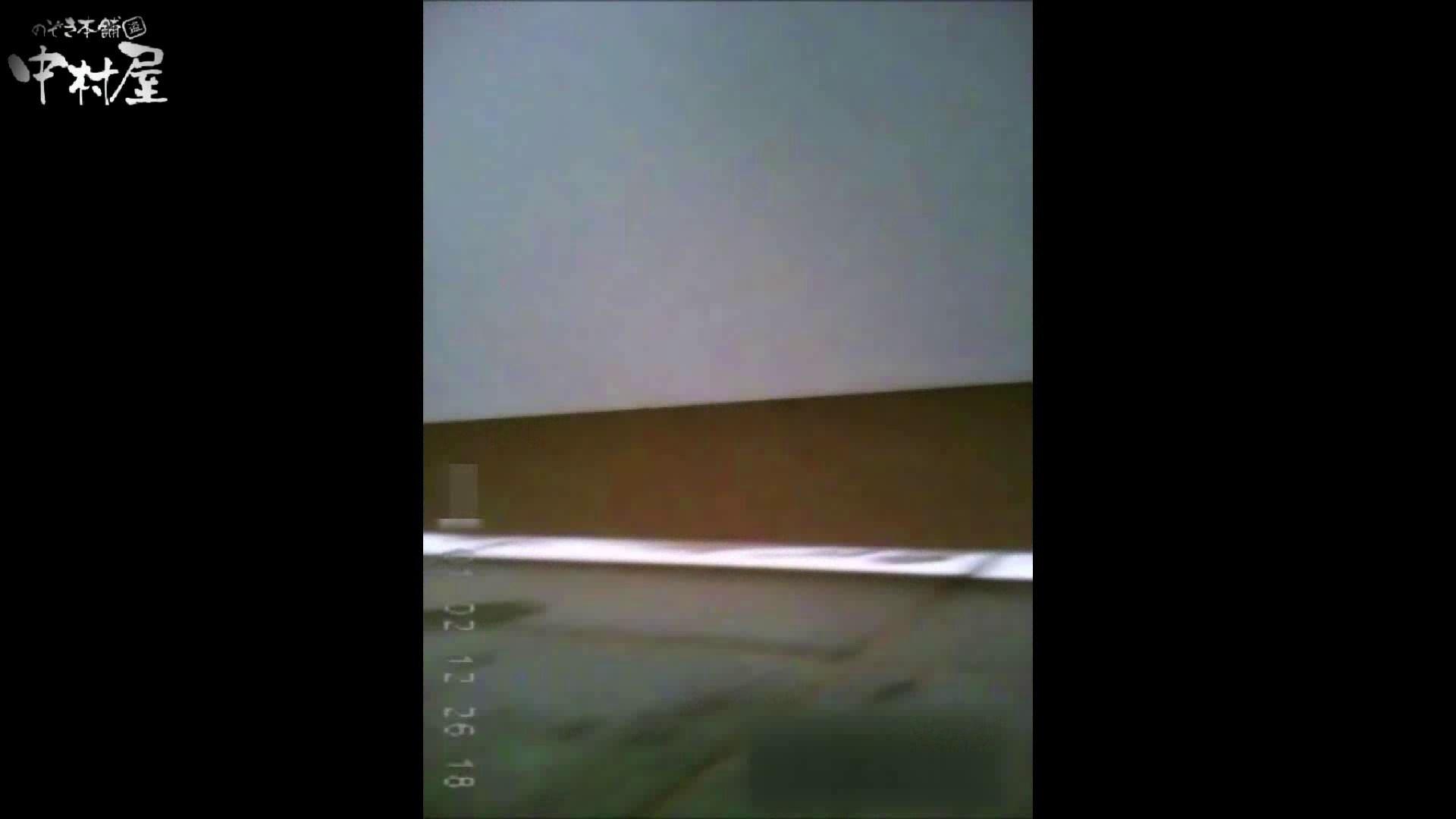 雅さんが厳選新年特別コンテンツ!激走!東京マラソン選手専用女子トイレvol.9 トイレ | 和式 盗撮 105PIX 36