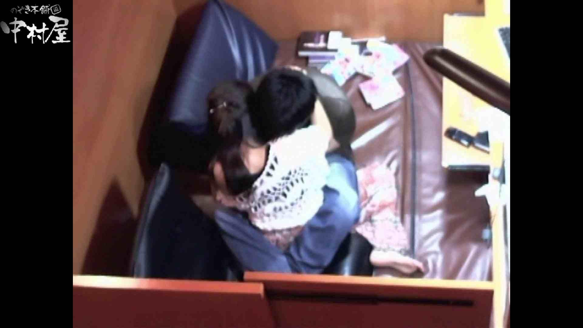 ネットカフェ盗撮師トロントさんの 素人カップル盗撮記vol.1 お姉さんの乳首 オマンコ動画キャプチャ 112PIX 33