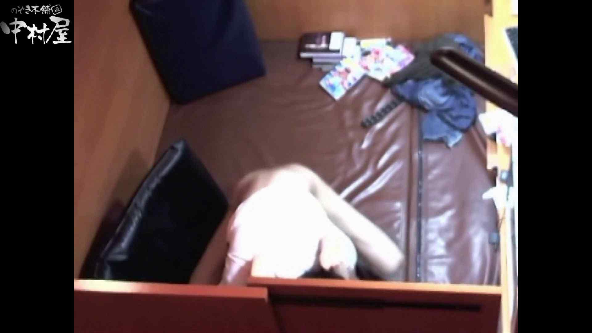 ネットカフェ盗撮師トロントさんの 素人カップル盗撮記vol.1 素人見放題 セックス画像 112PIX 111