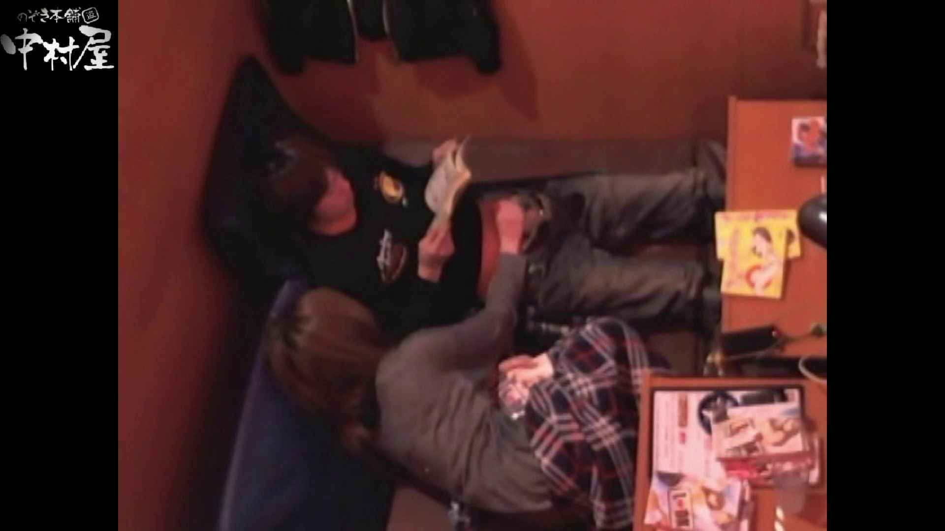 ネットカフェ盗撮師トロントさんの 素人カップル盗撮記vol.2 お姉さんの下半身 盗撮動画紹介 76PIX 25