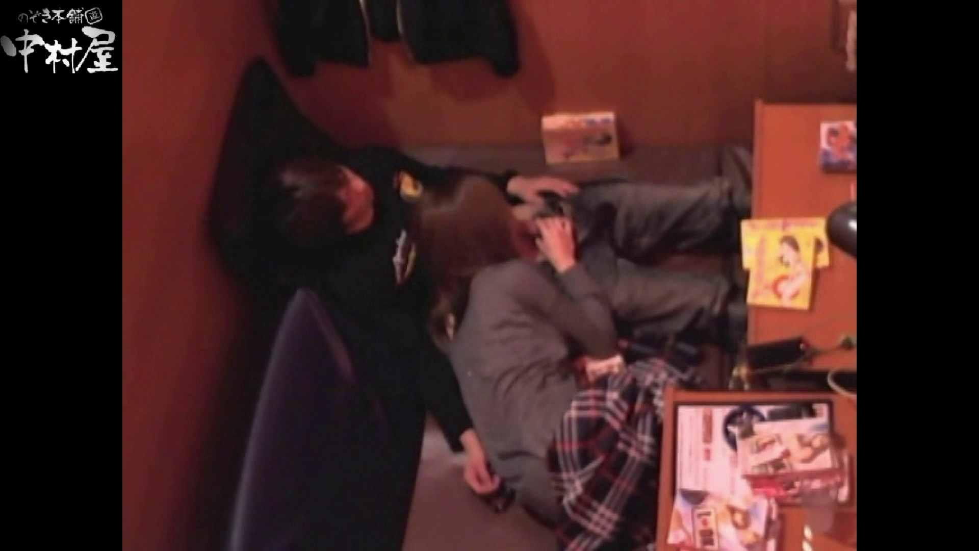 ネットカフェ盗撮師トロントさんの 素人カップル盗撮記vol.2 おっぱい ヌード画像 76PIX 40