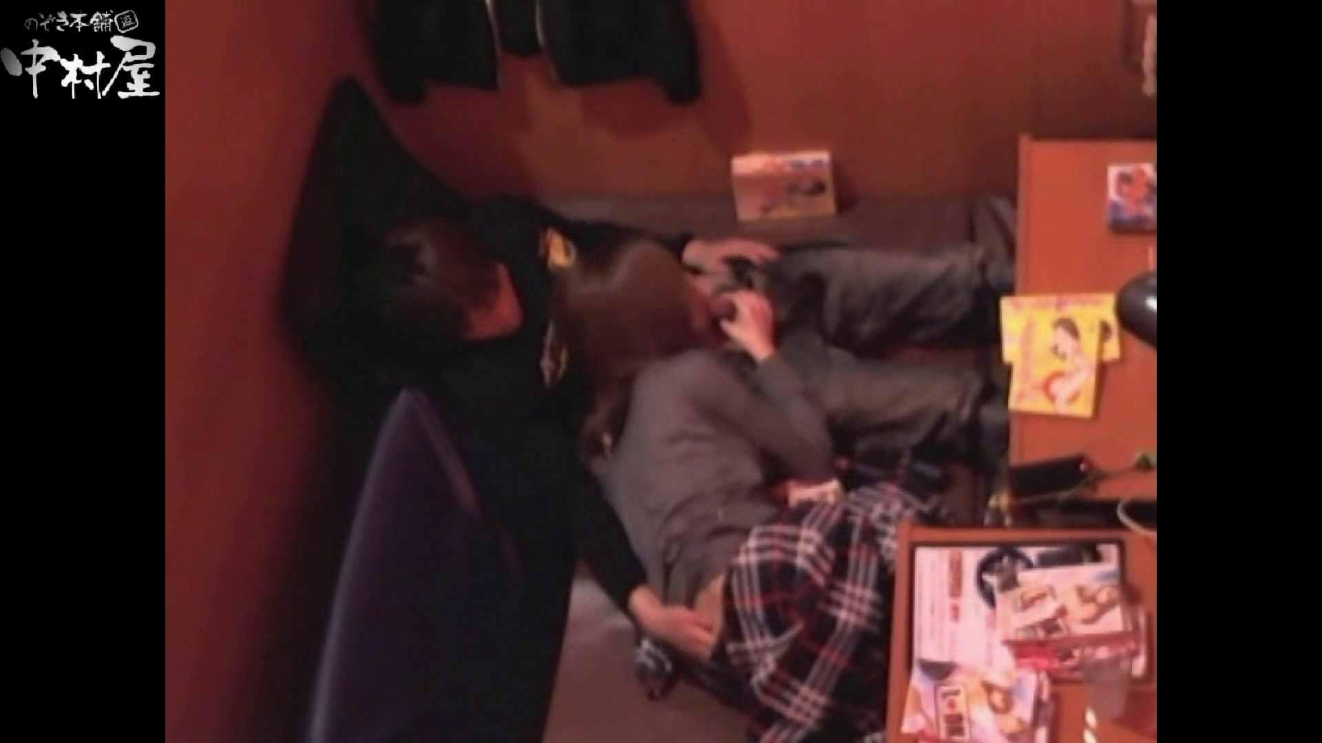 ネットカフェ盗撮師トロントさんの 素人カップル盗撮記vol.2 カップル映像 おまんこ無修正動画無料 76PIX 41