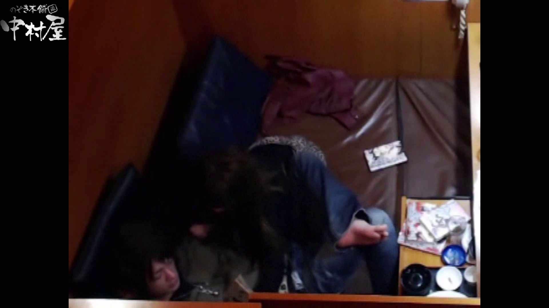 ネットカフェ盗撮師トロントさんの 素人カップル盗撮記vol.4 喘ぎ ぱこり動画紹介 101PIX 17