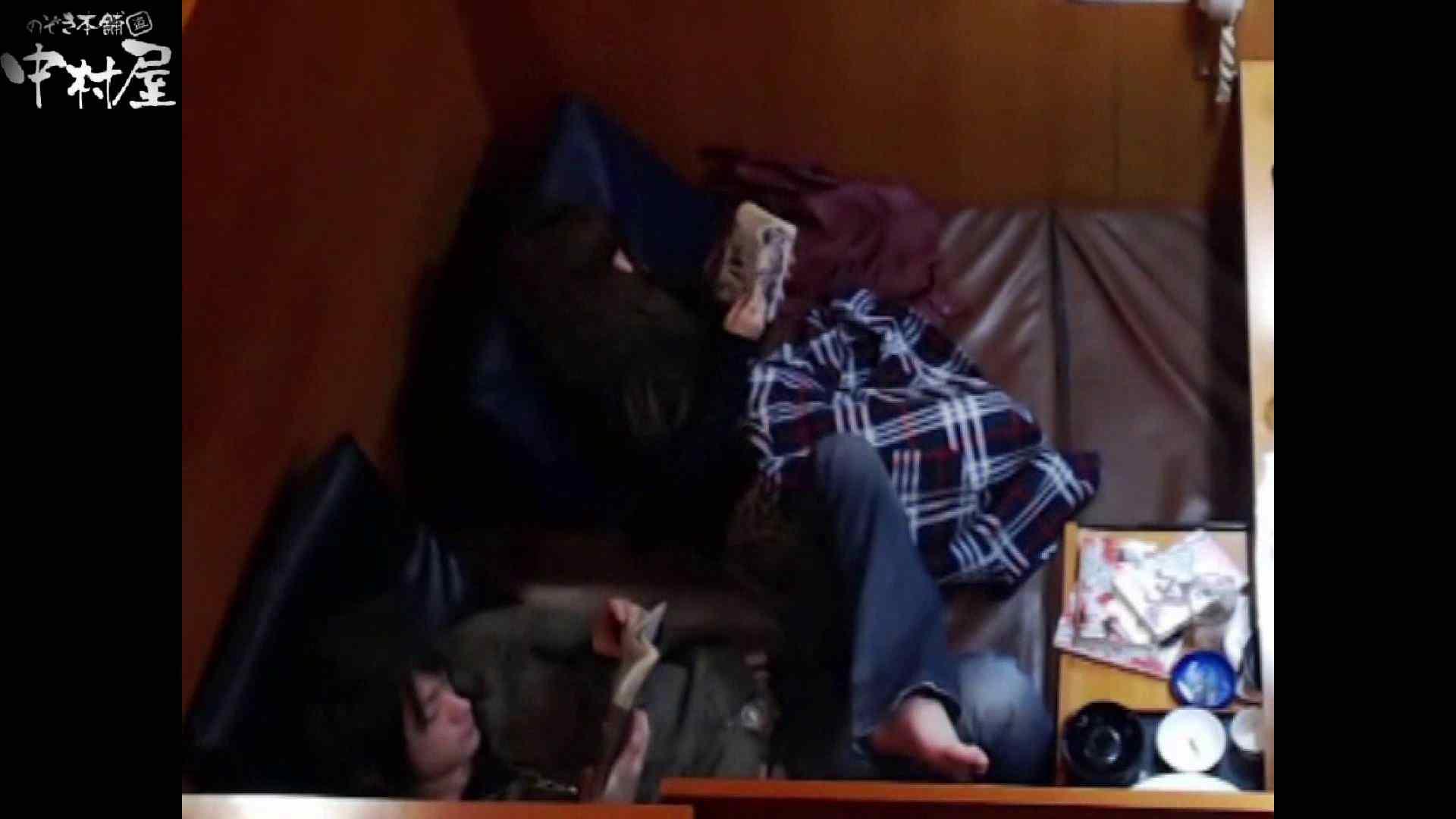ネットカフェ盗撮師トロントさんの 素人カップル盗撮記vol.4 おっぱい 濡れ場動画紹介 101PIX 22